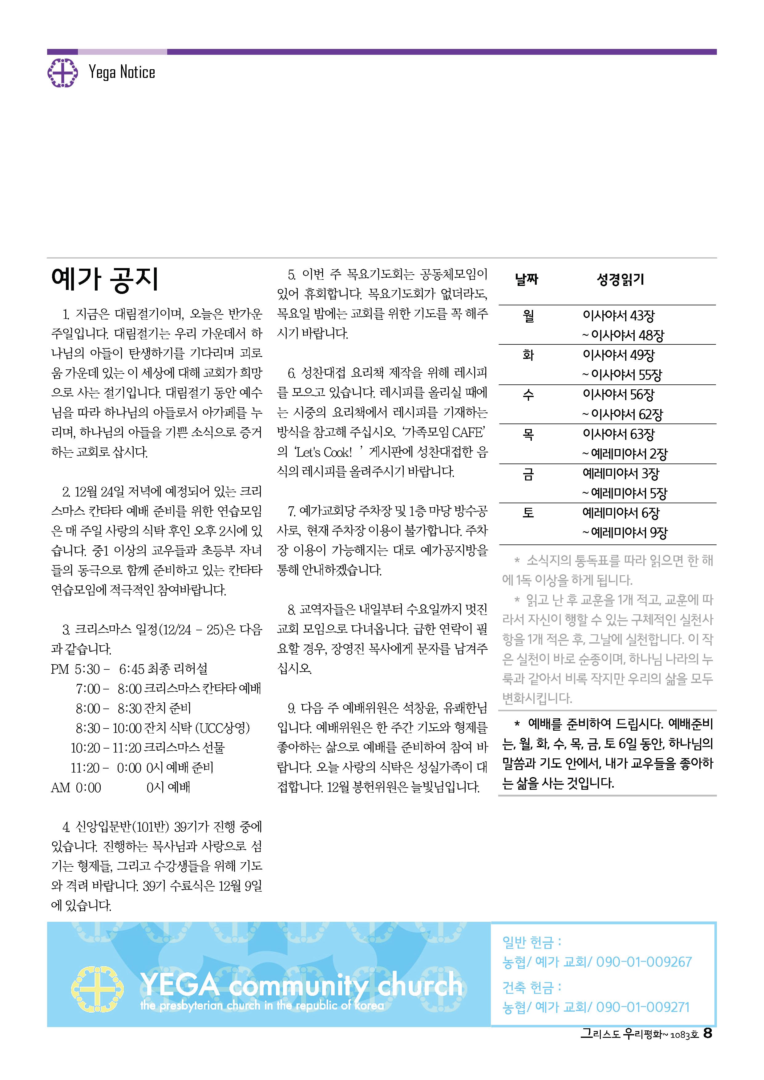 18sdjb1202_페이지_8.png