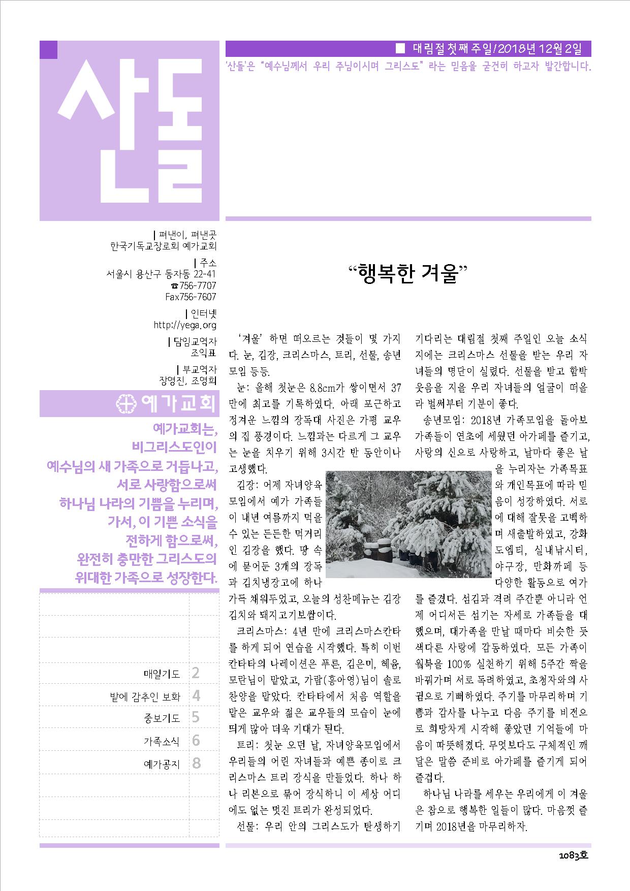 18sdjb1202_페이지_1.png