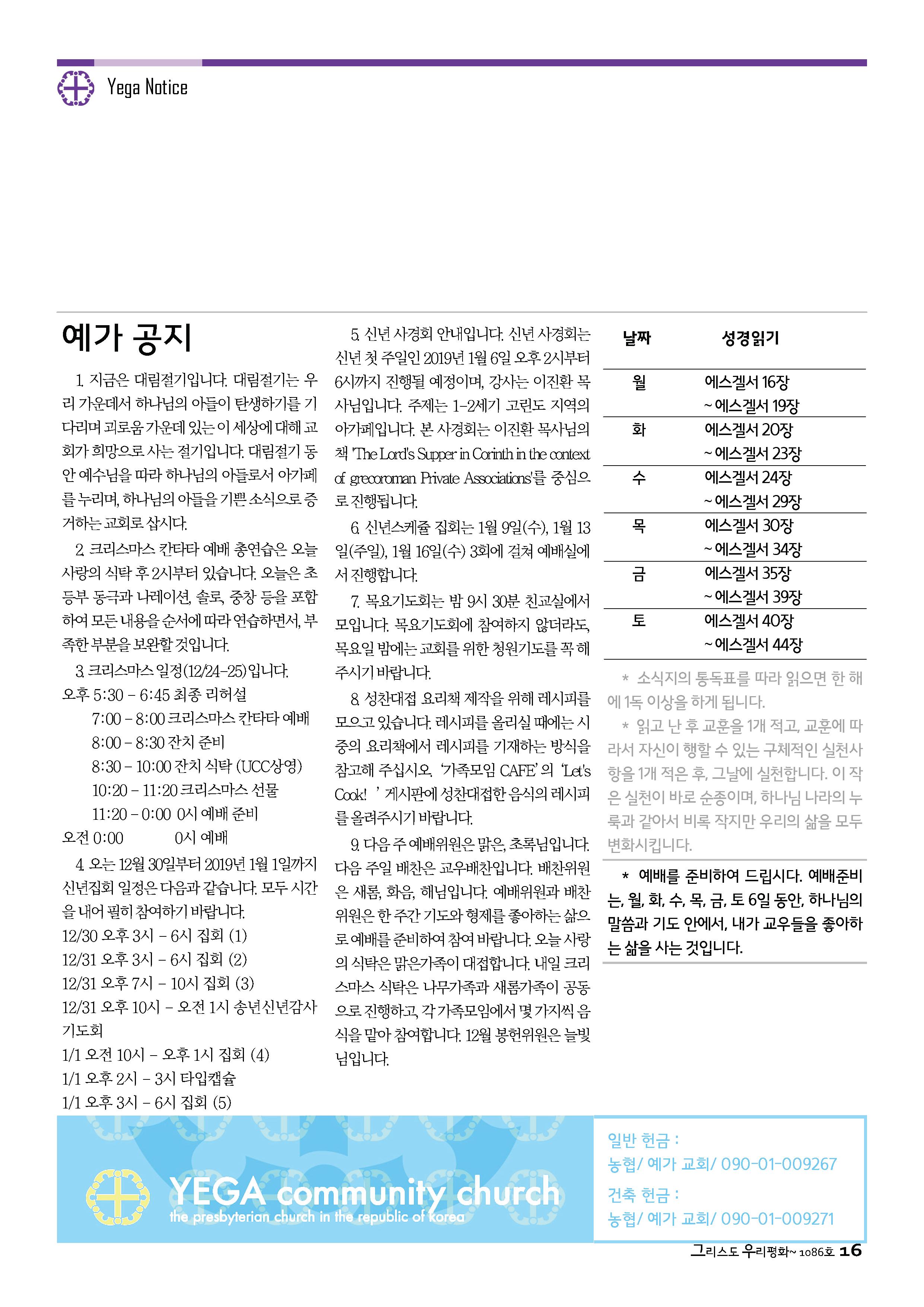 18sdjb1223_페이지_16.png