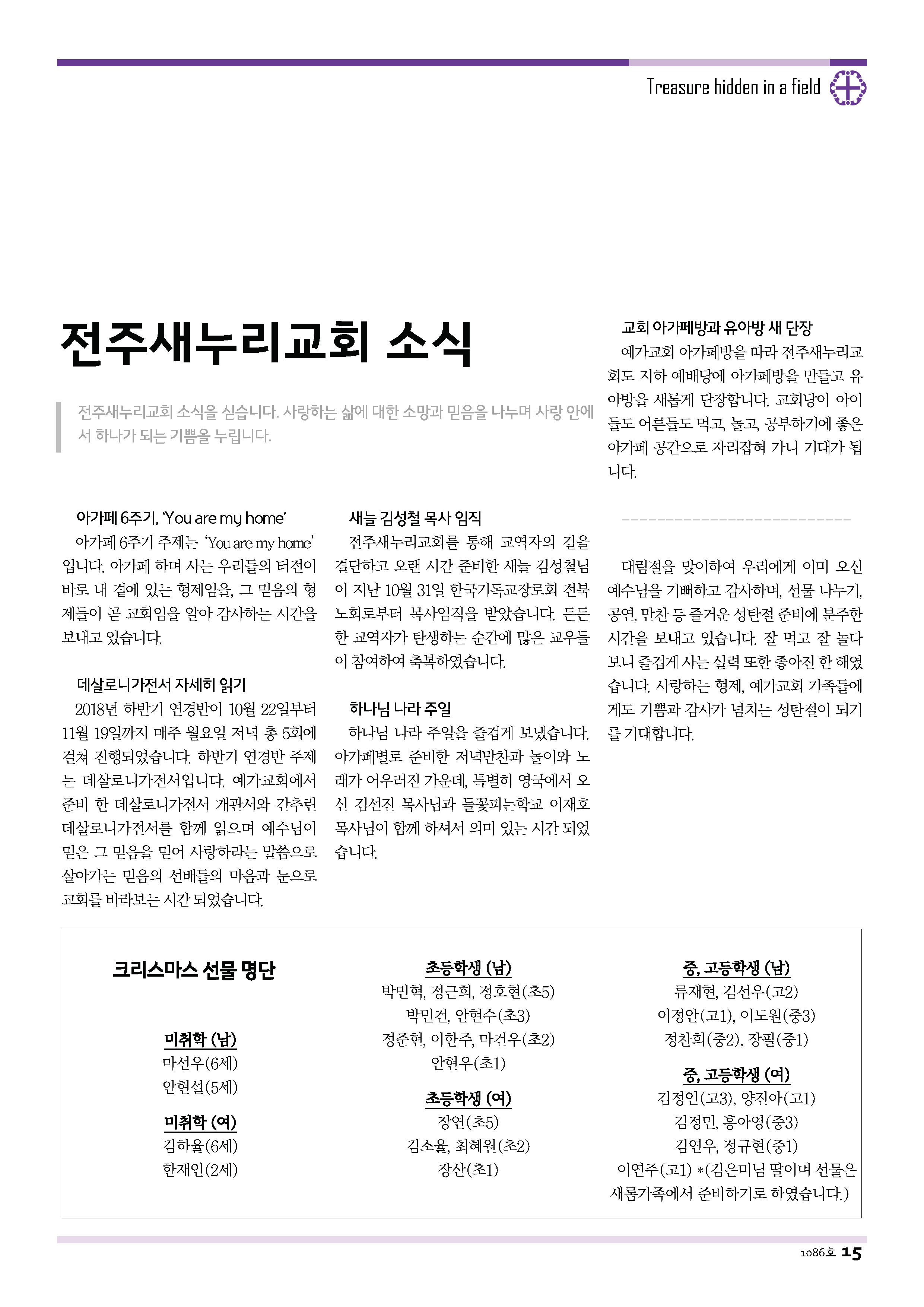18sdjb1223_페이지_15.png