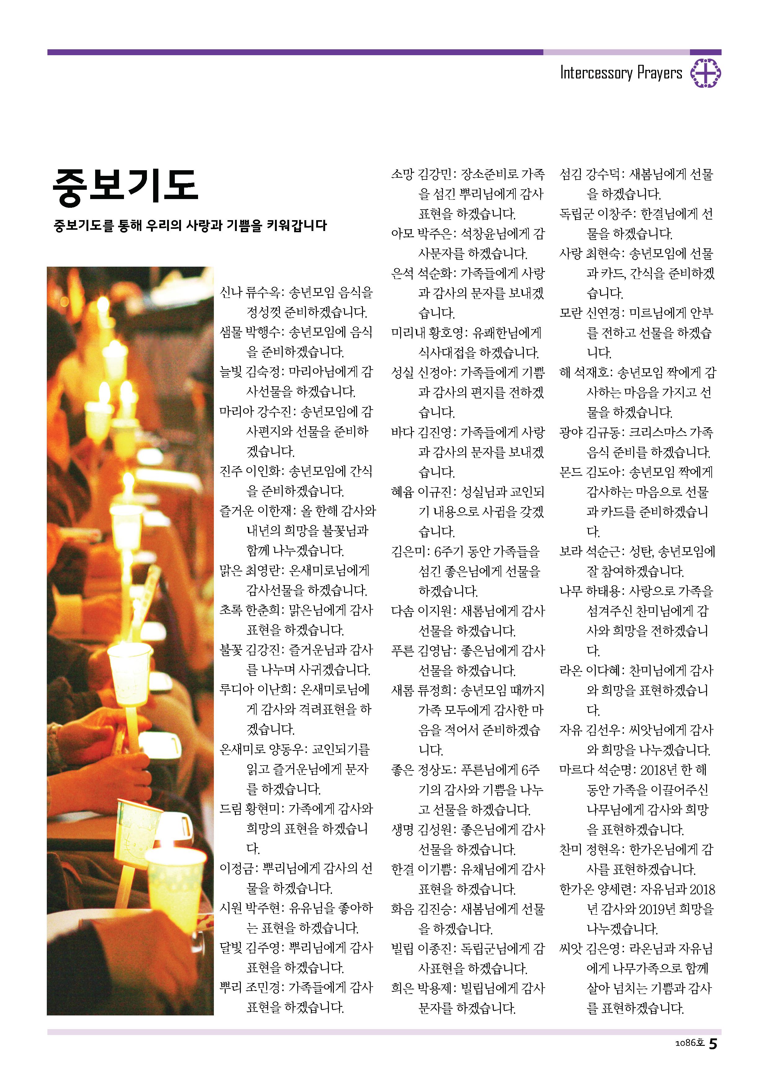 18sdjb1223_페이지_05.png