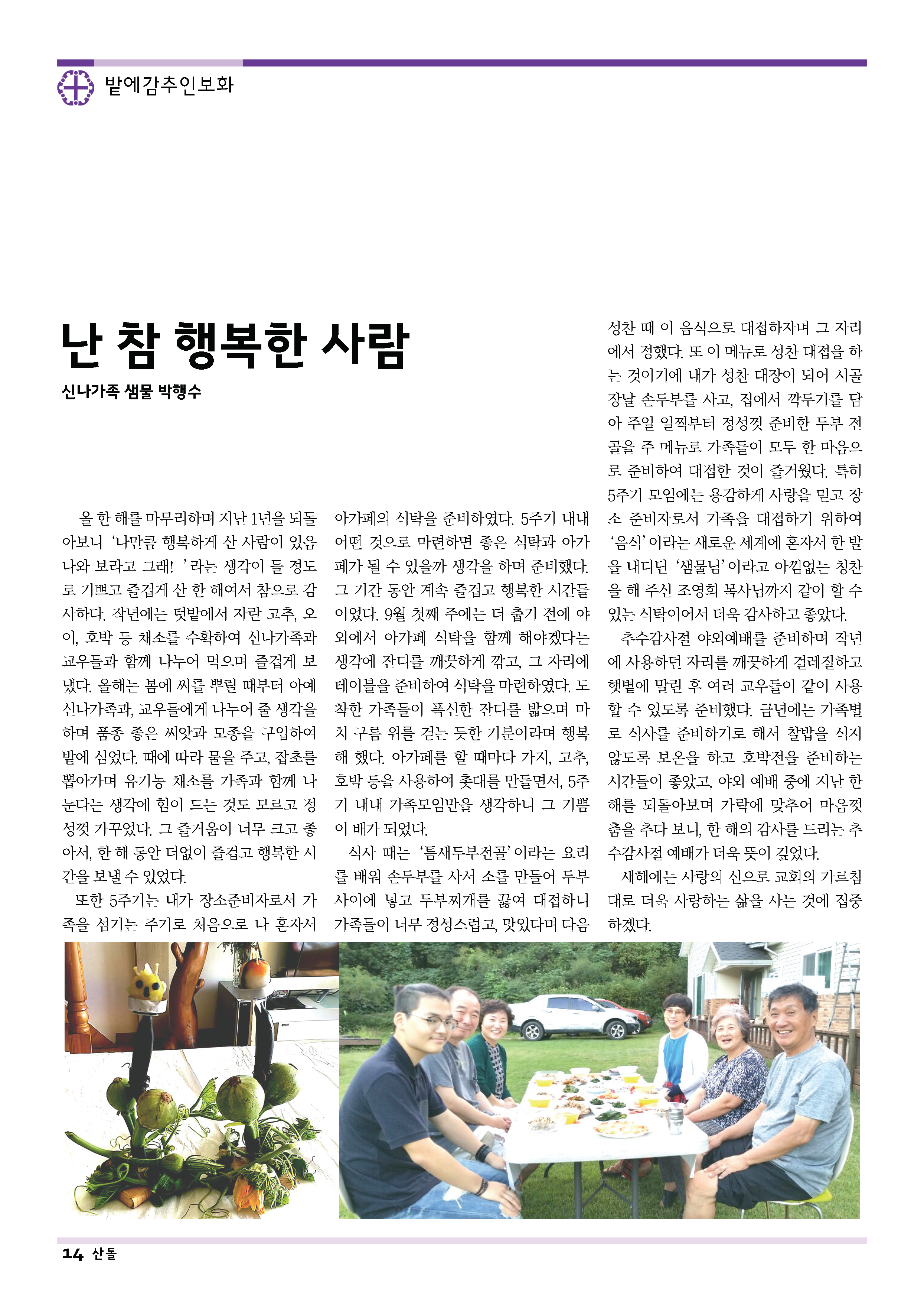 18sdjb1223_페이지_14.png