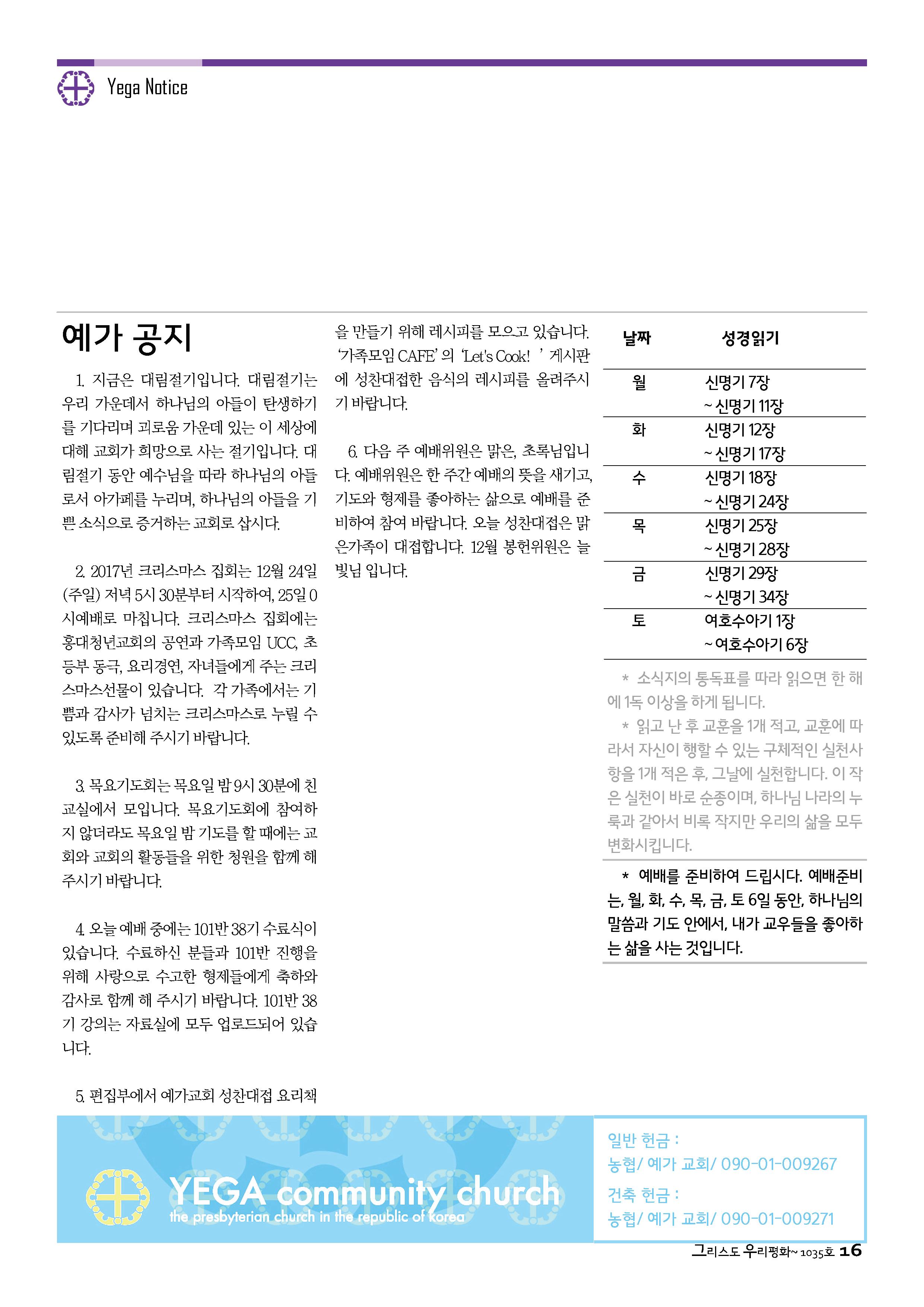 17sdjb1210_페이지_16.png