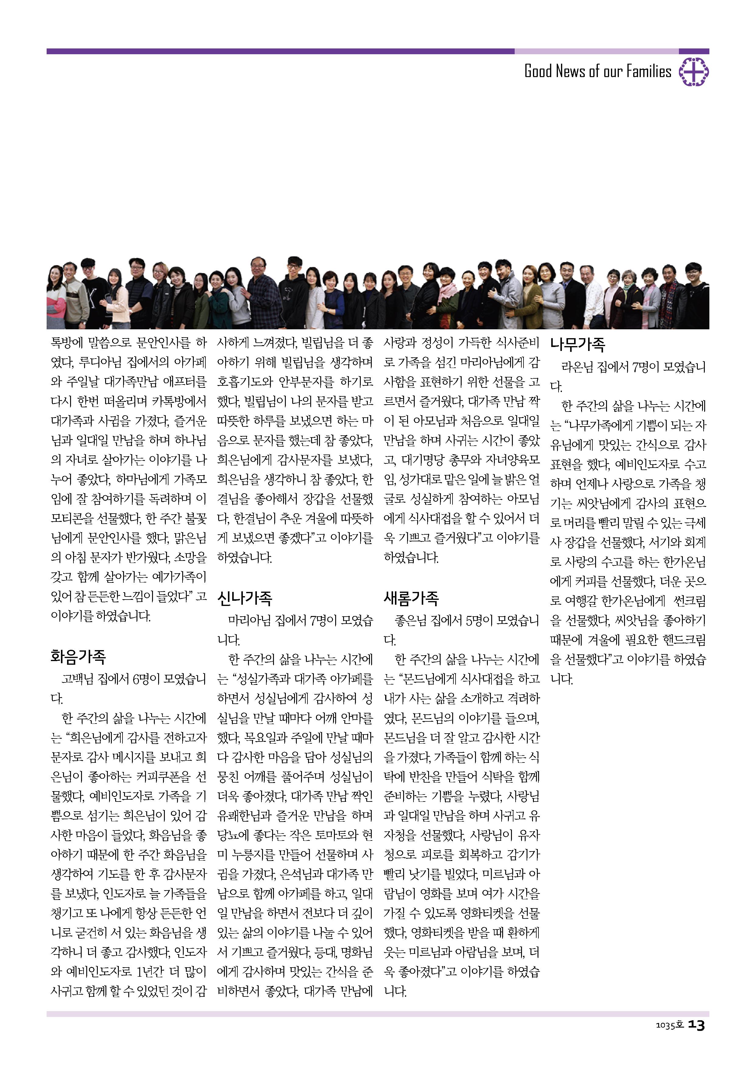 17sdjb1210_페이지_13.png