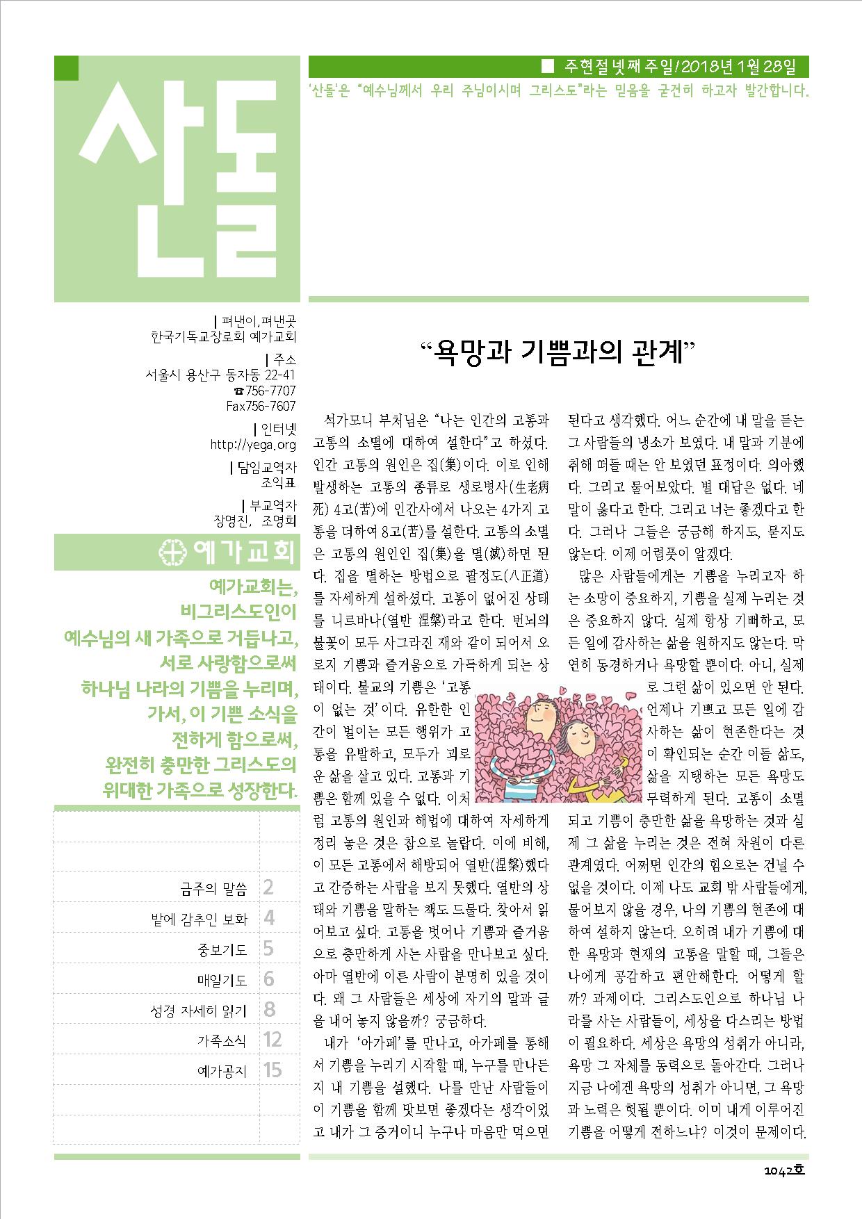 18sdjb0128_페이지_01.png