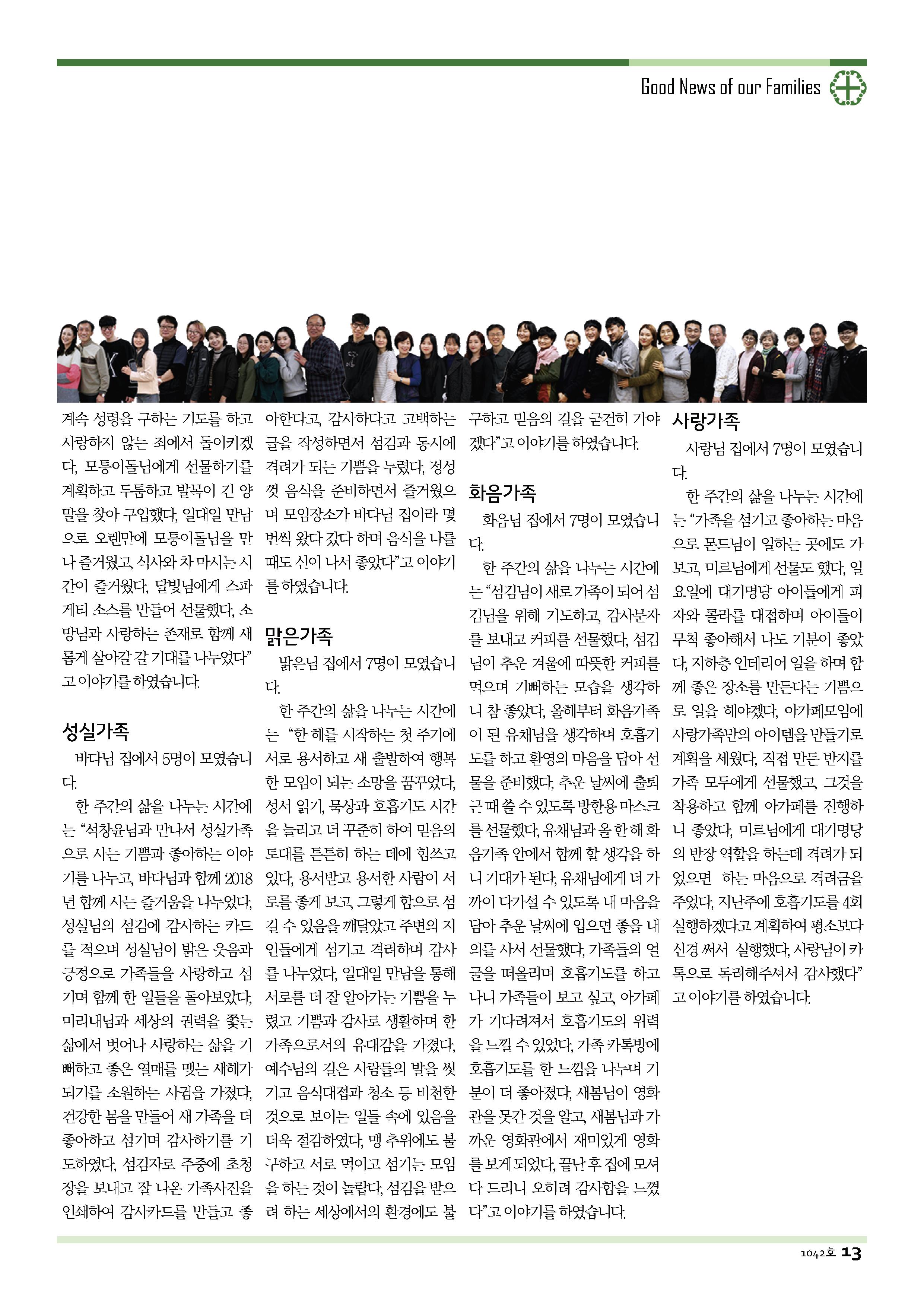 18sdjb0128_페이지_13.png