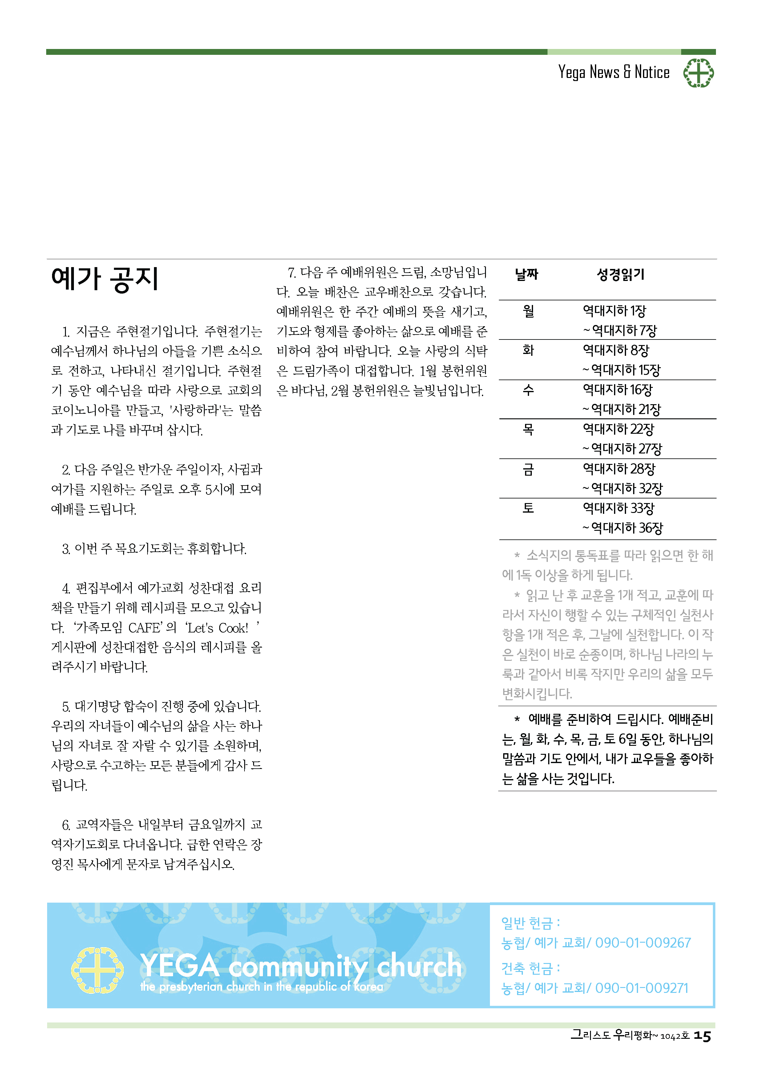18sdjb0128_페이지_15.png