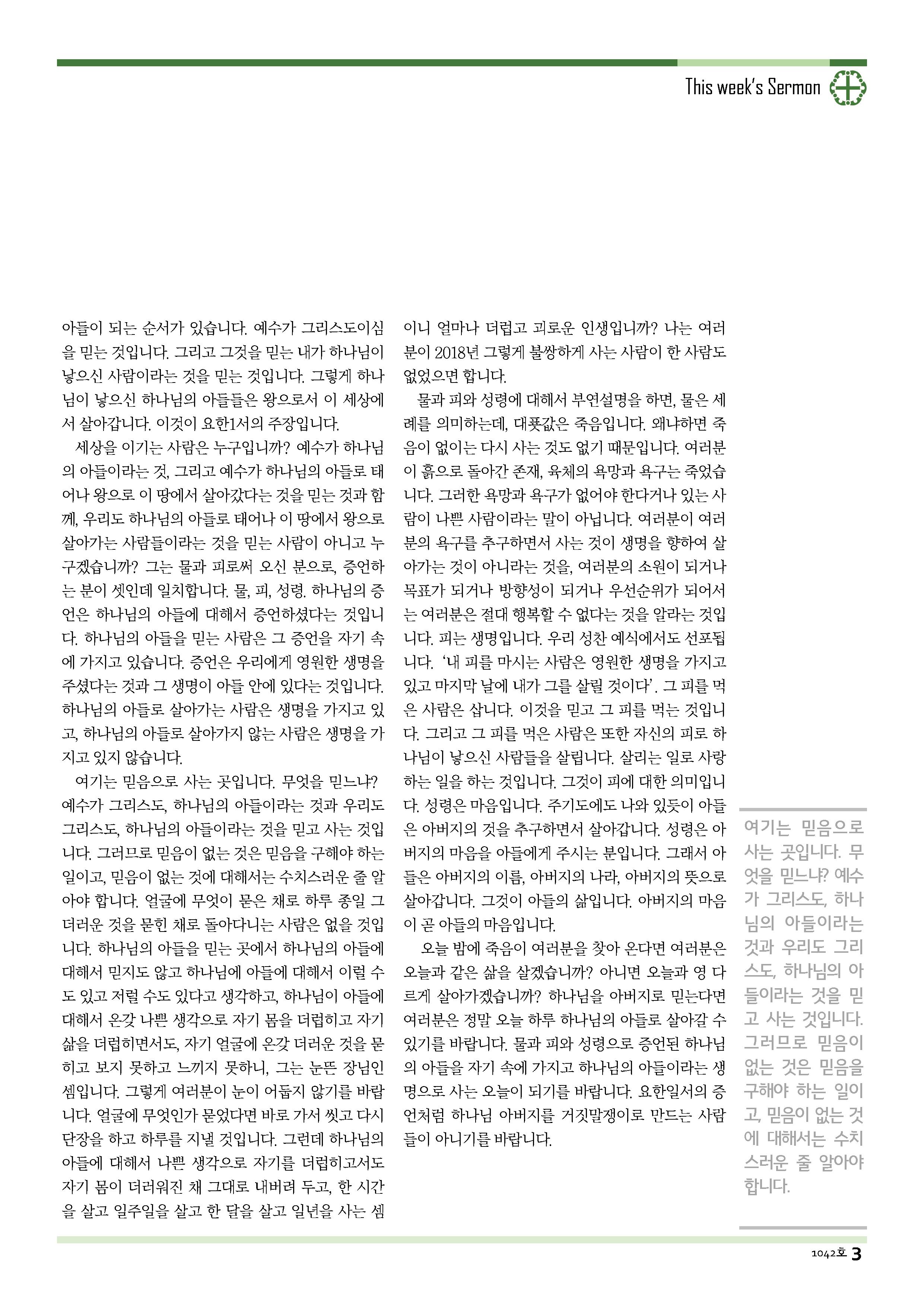 18sdjb0128_페이지_03.png