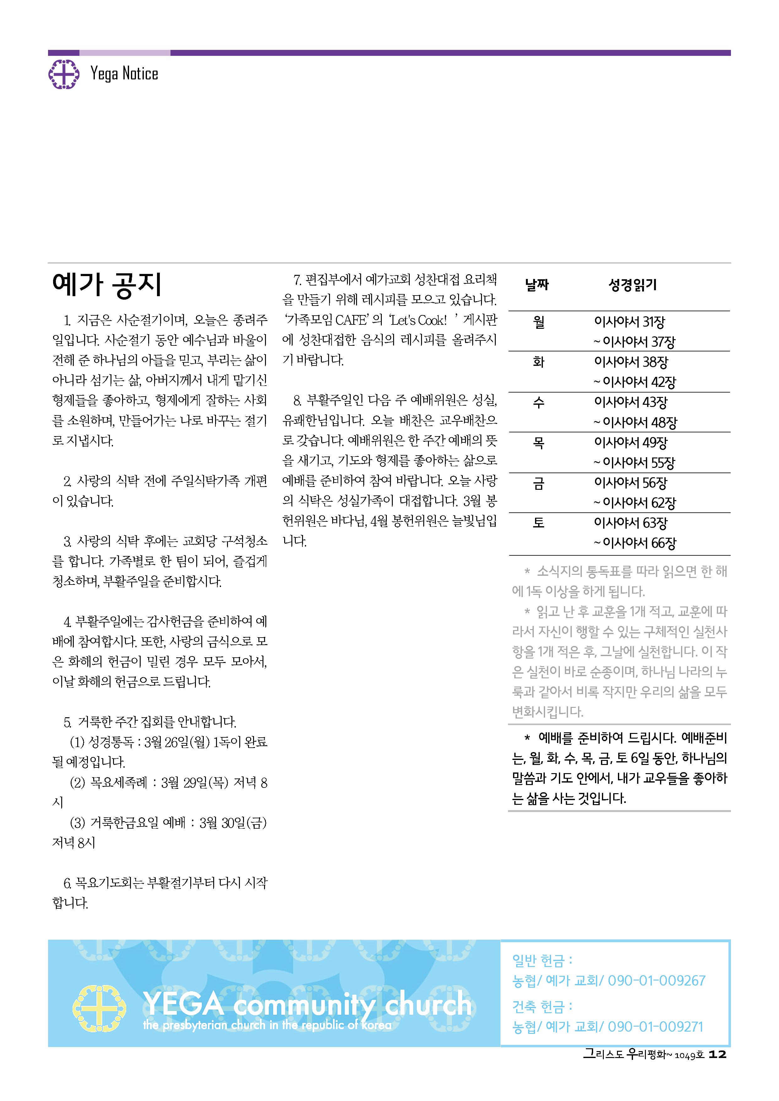 18sdjb0325_페이지_12.png
