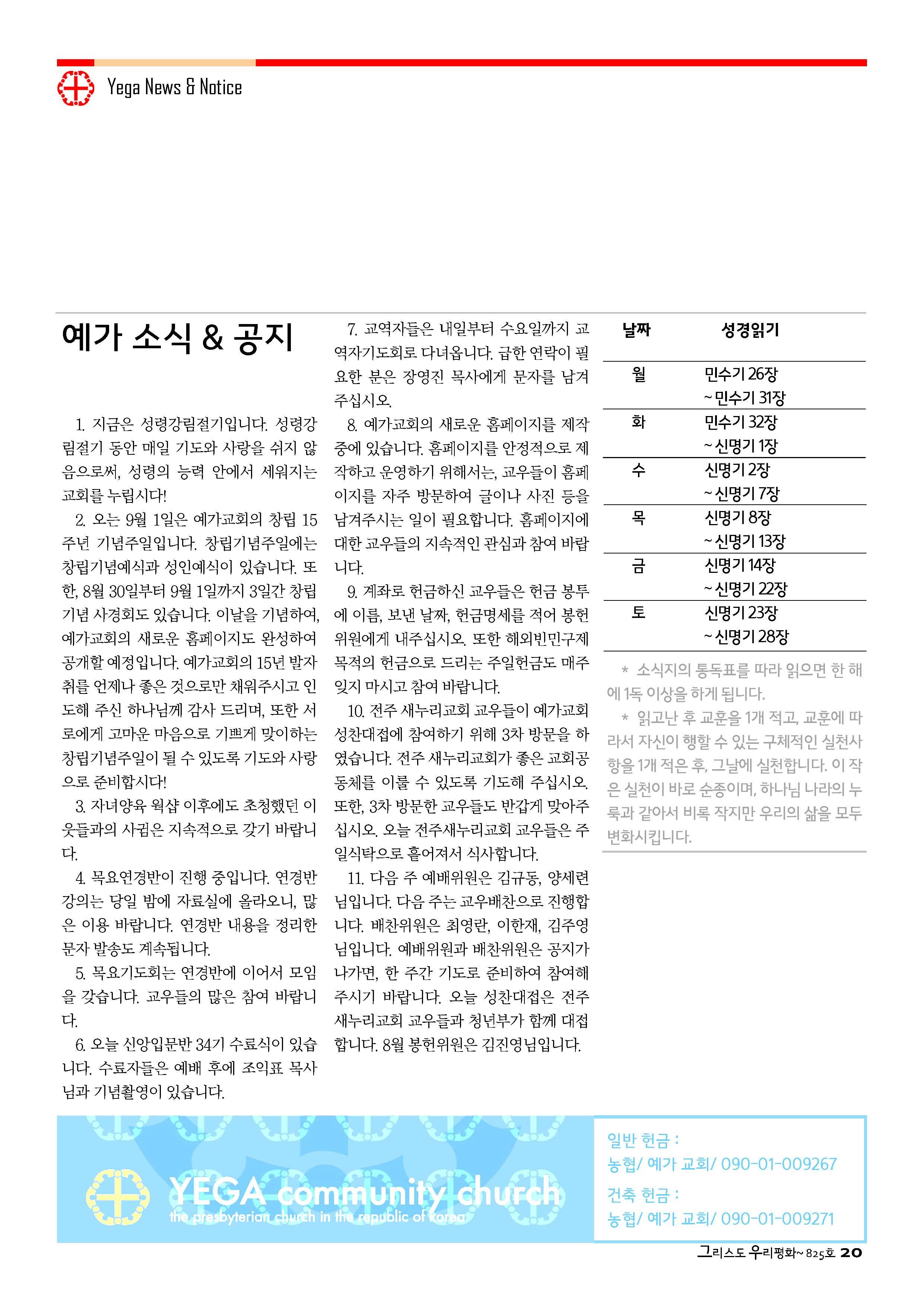 13sdjb0818_Page_20.jpg