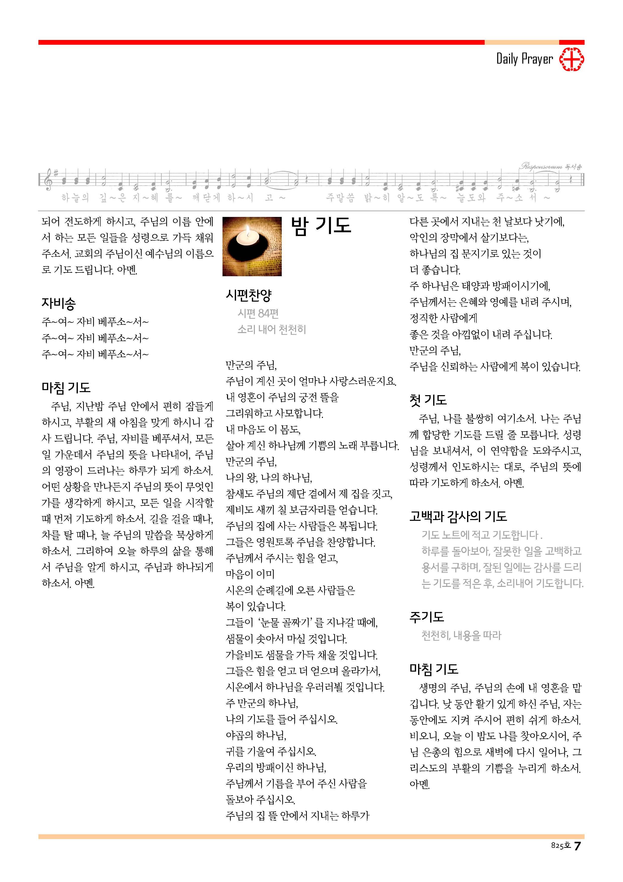 13sdjb0818_Page_07.jpg
