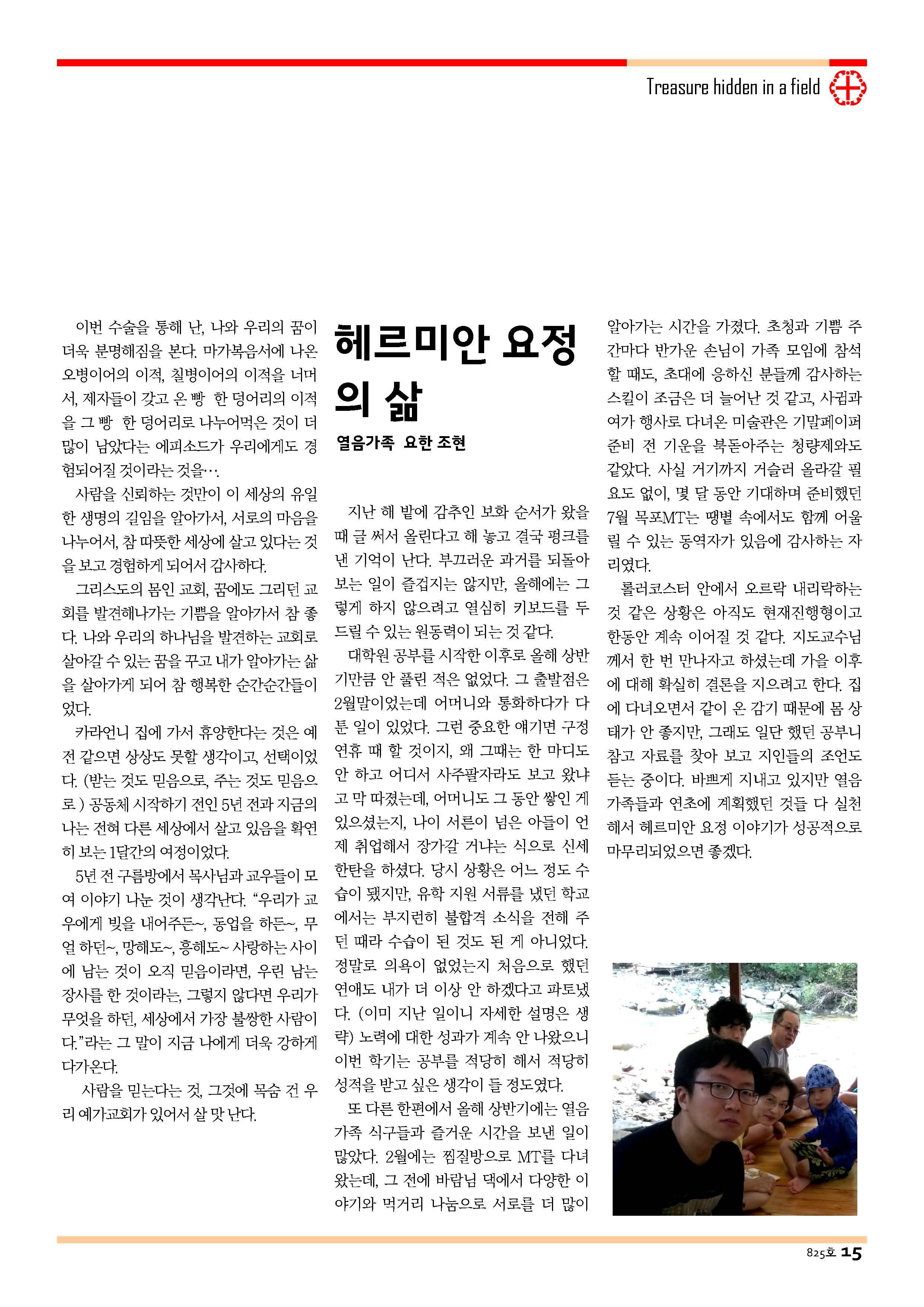13sdjb0818_Page_15.jpg