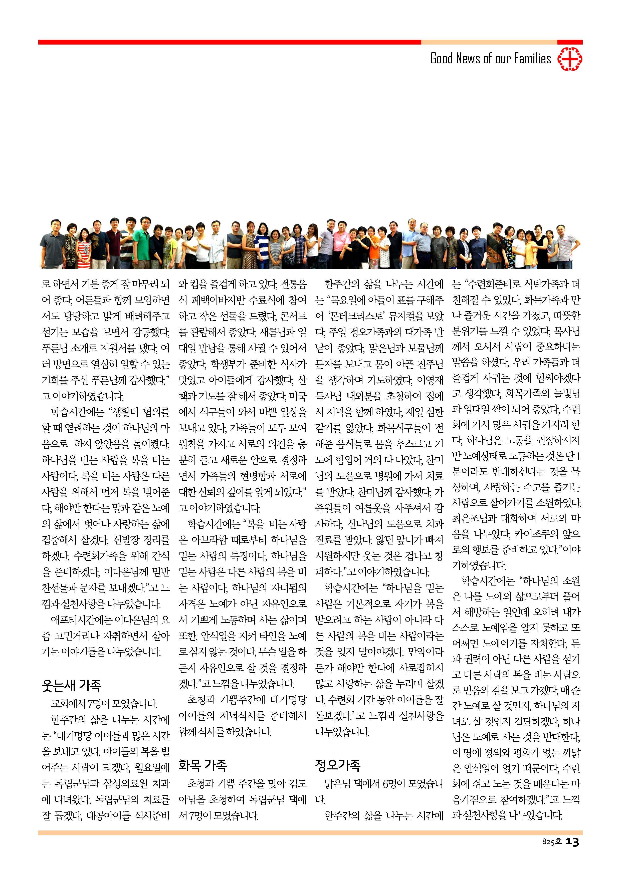 13sdjb0818_Page_13.jpg