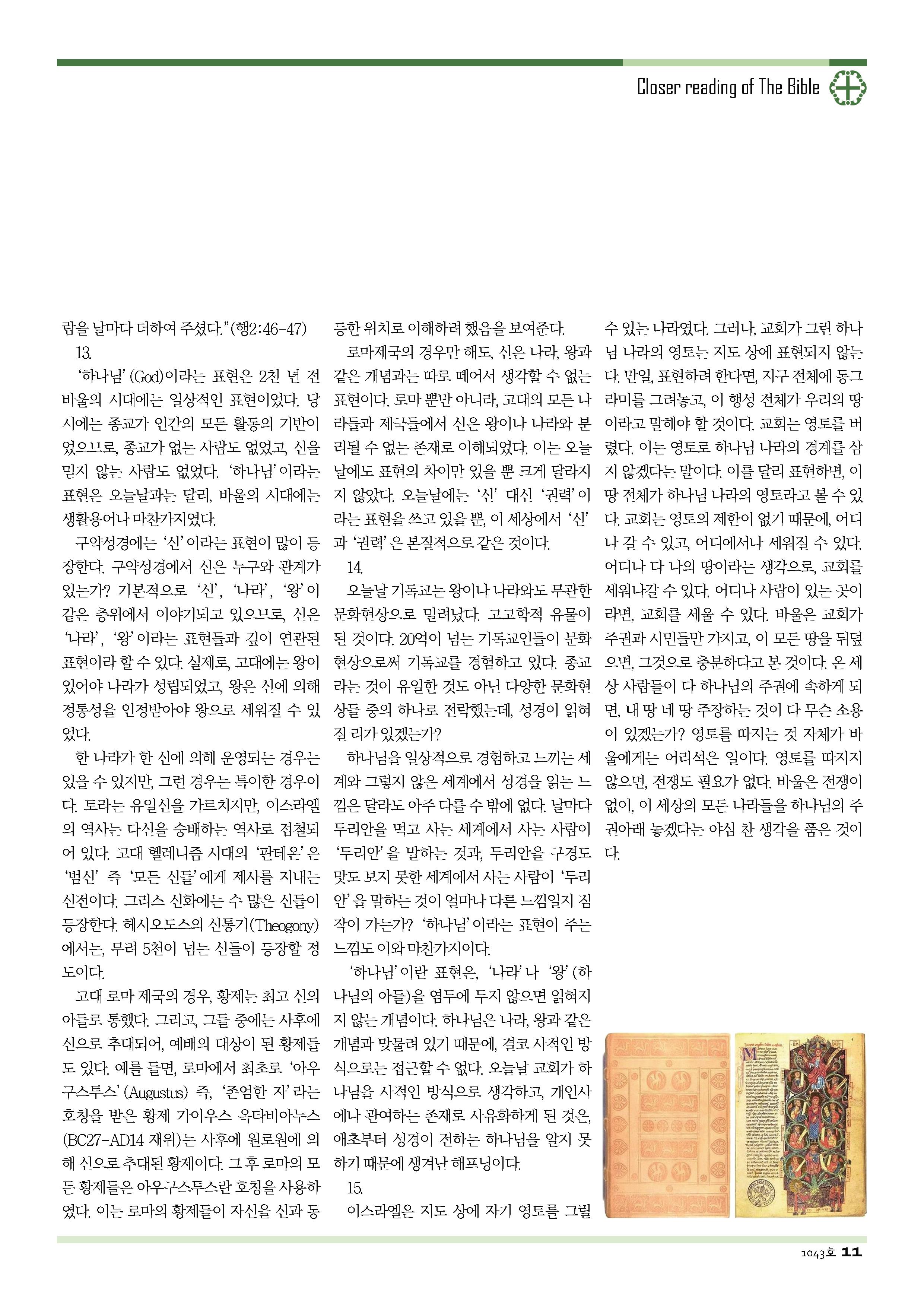 18sdjb0204_페이지_11.png
