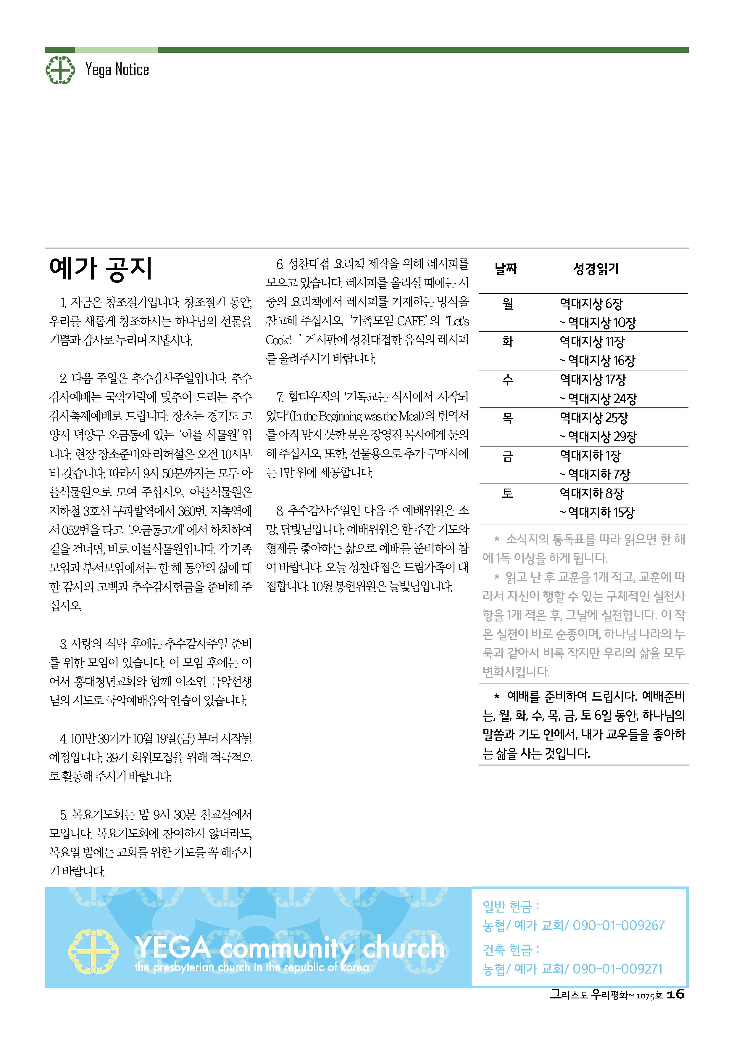 18sdjb1007_페이지_16.png