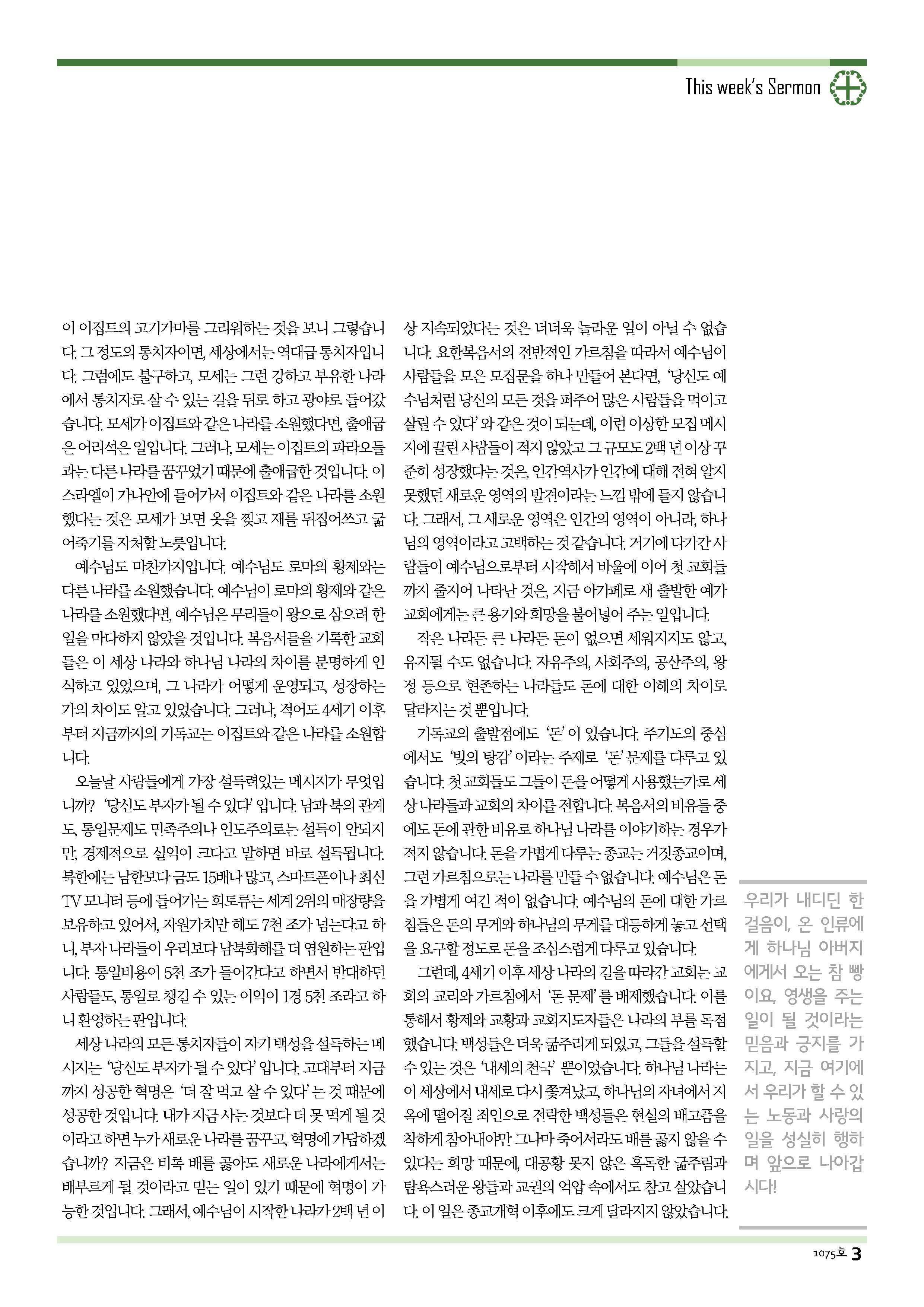 18sdjb1007_페이지_03.png