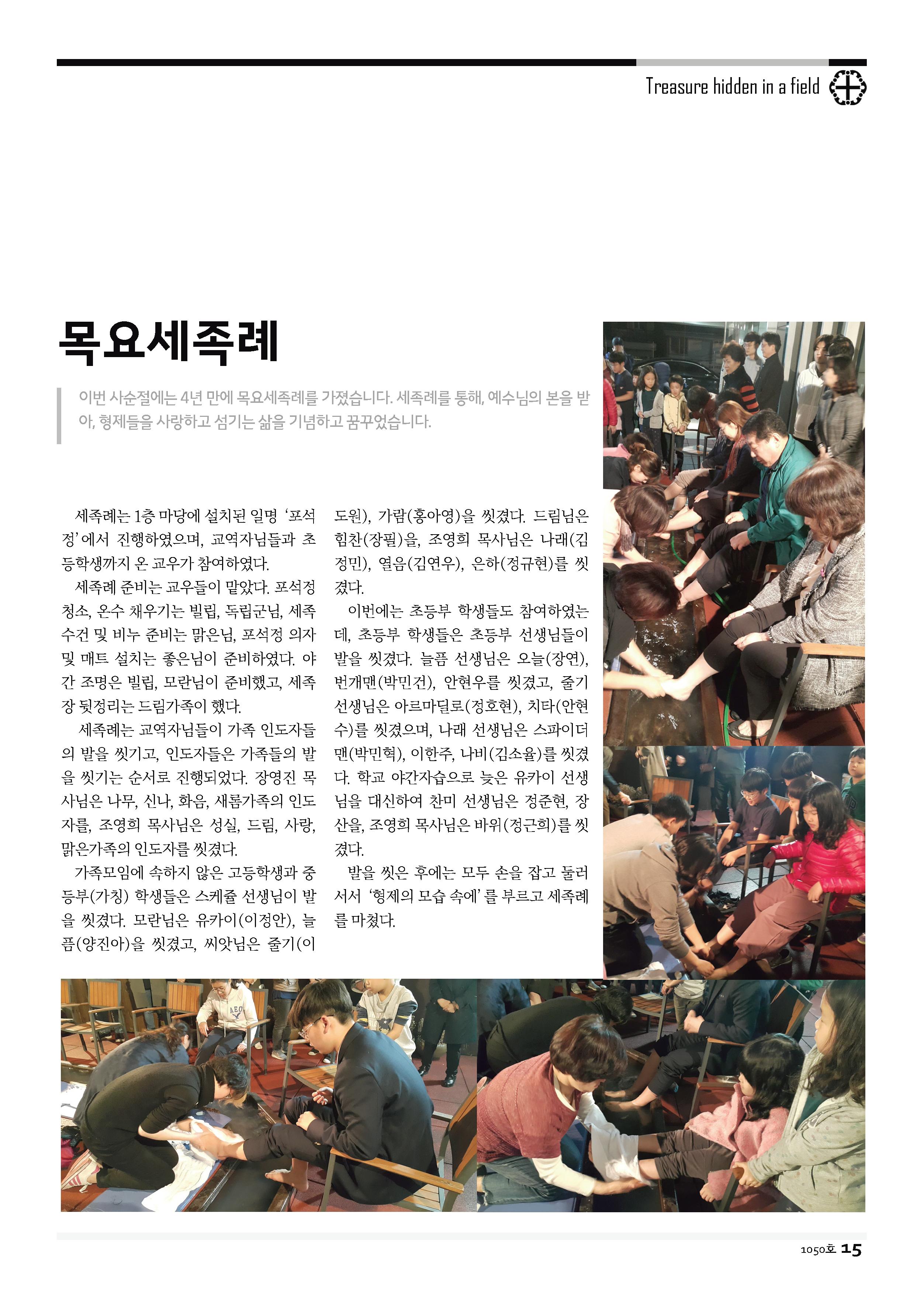 18sdjb0401_페이지_15.png