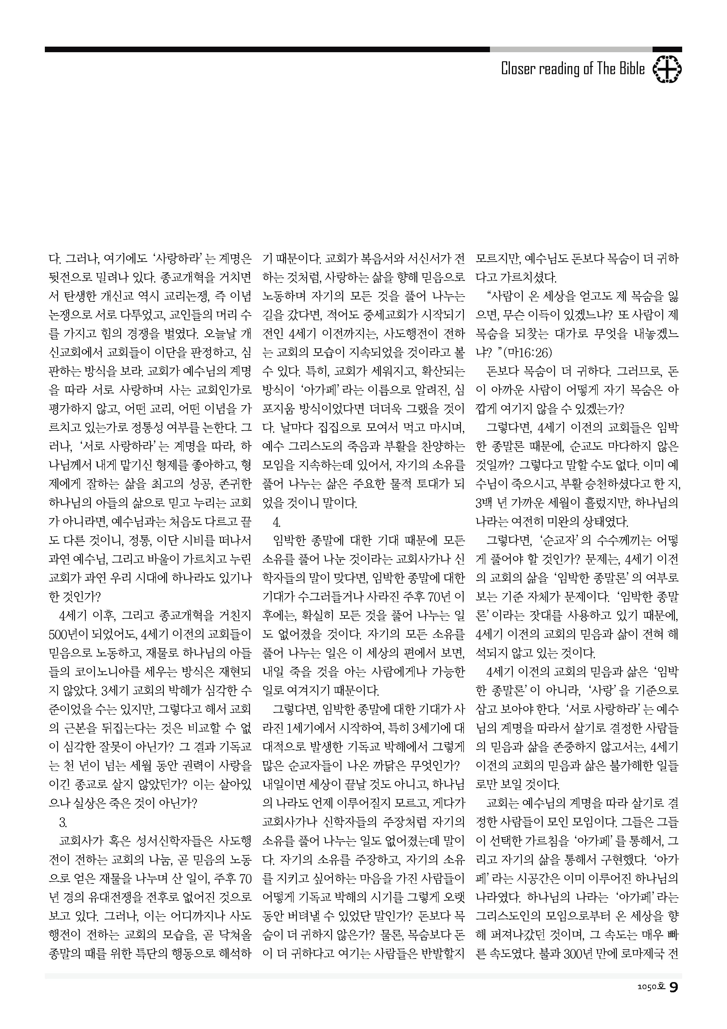18sdjb0401_페이지_09.png