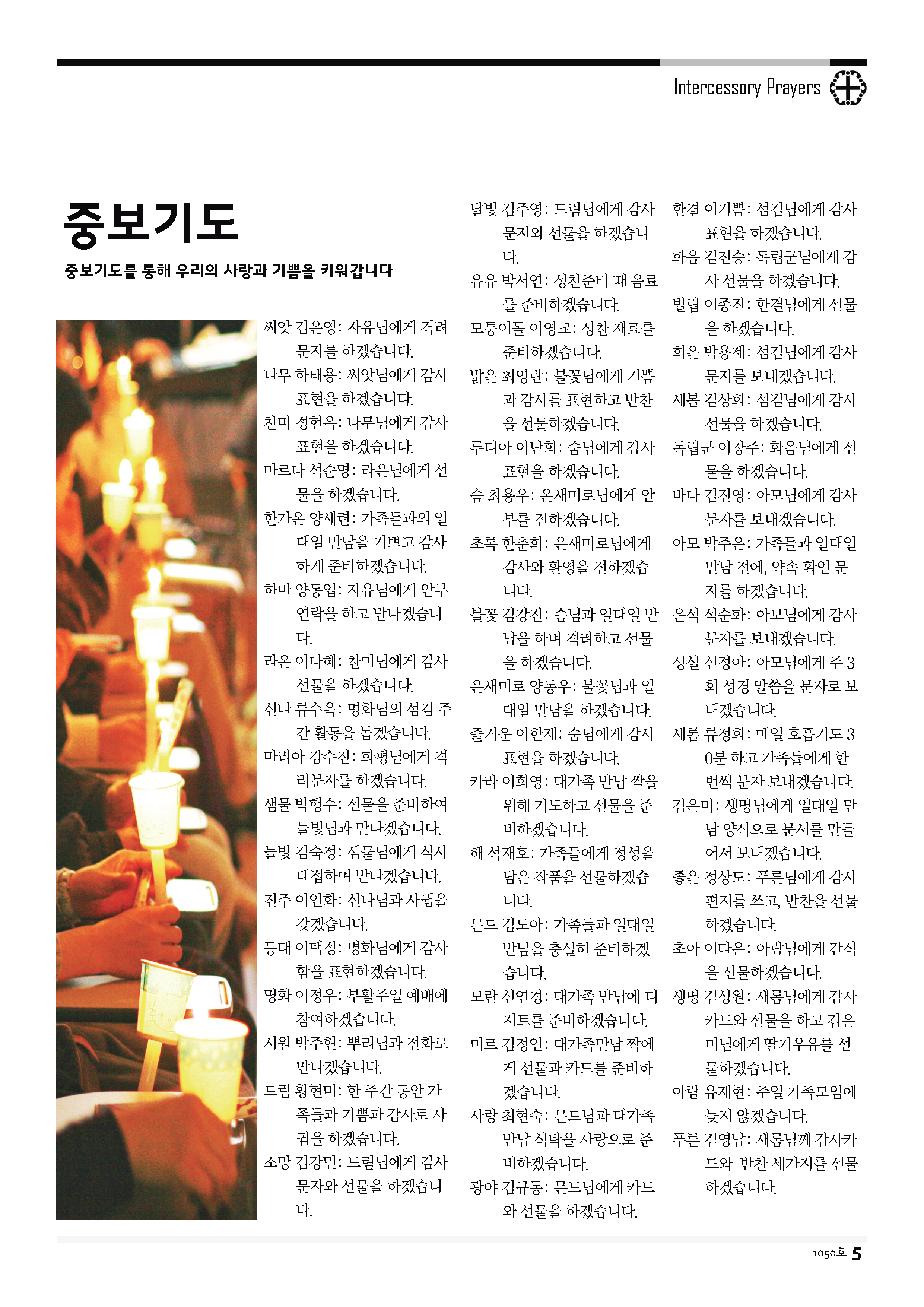 18sdjb0401_페이지_05.png
