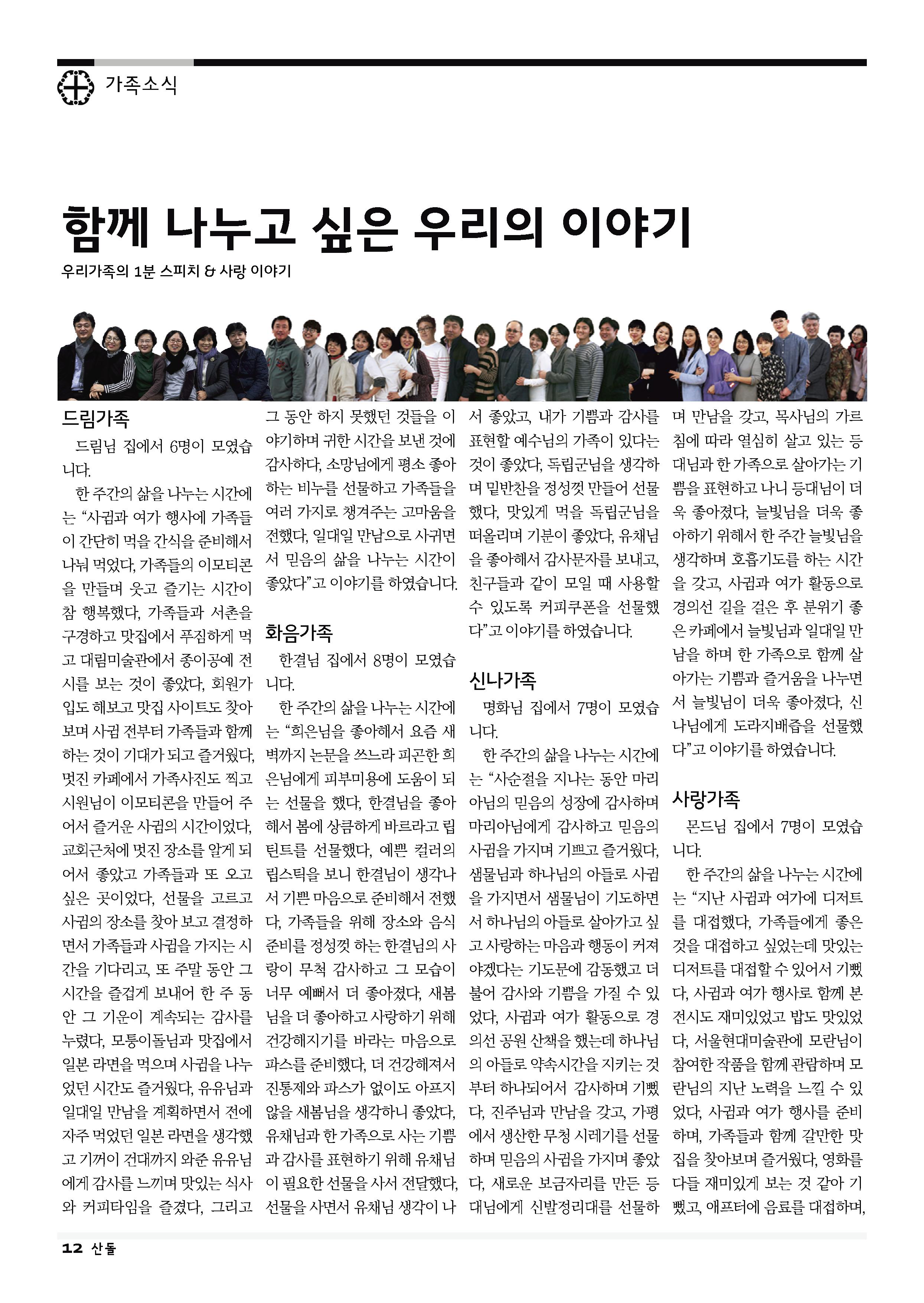 18sdjb0401_페이지_12.png