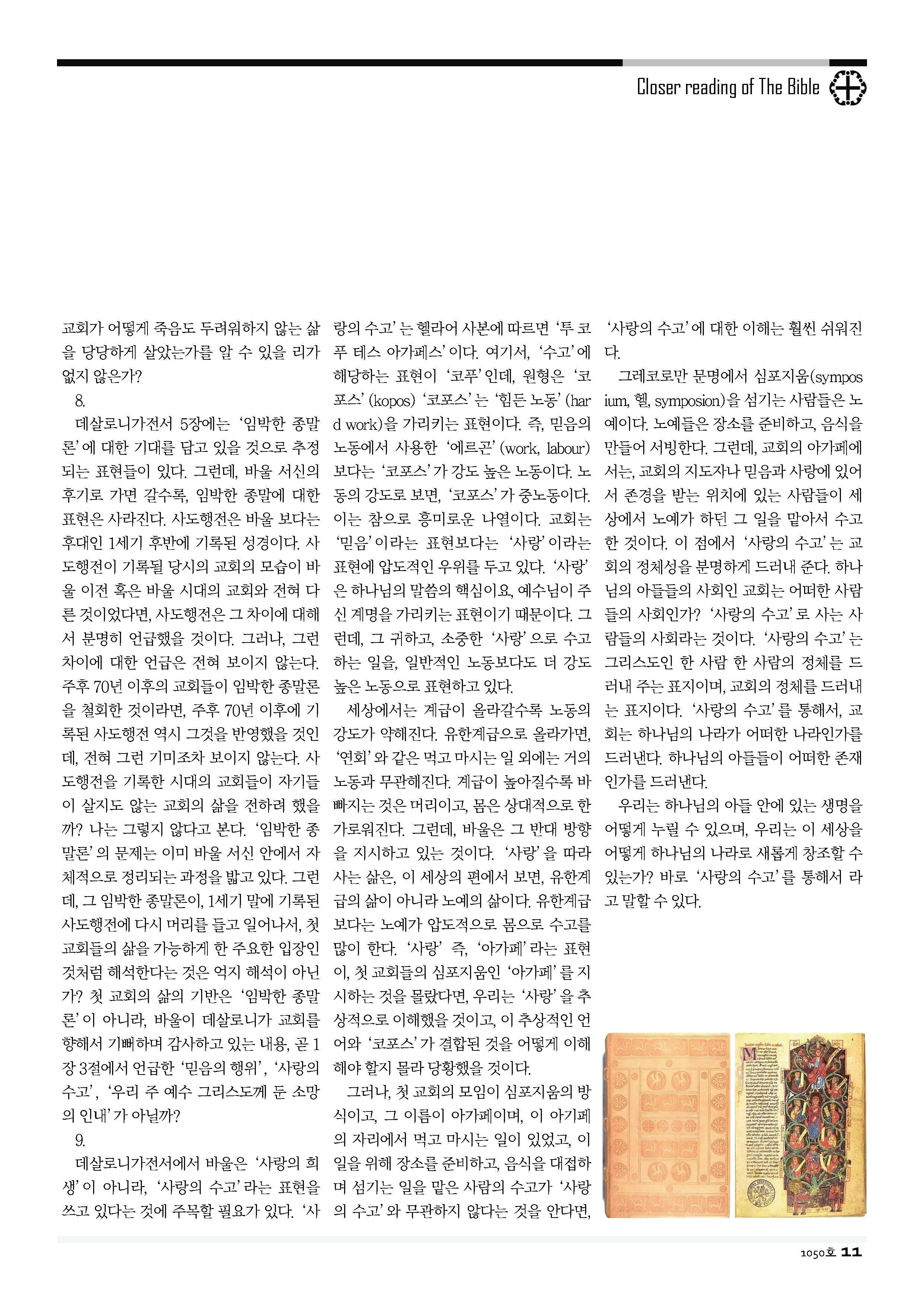 18sdjb0401_페이지_11.png