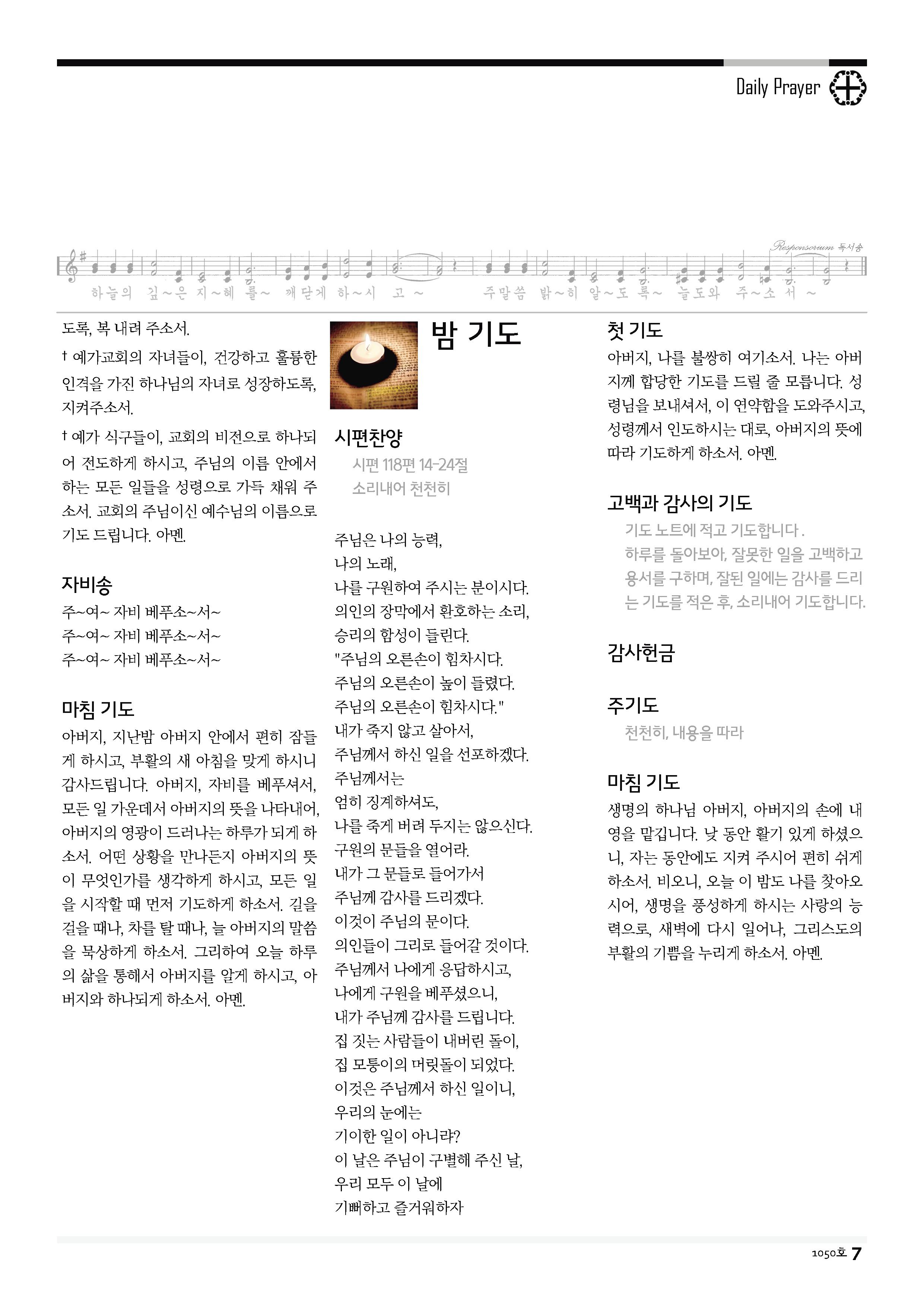 18sdjb0401_페이지_07.png