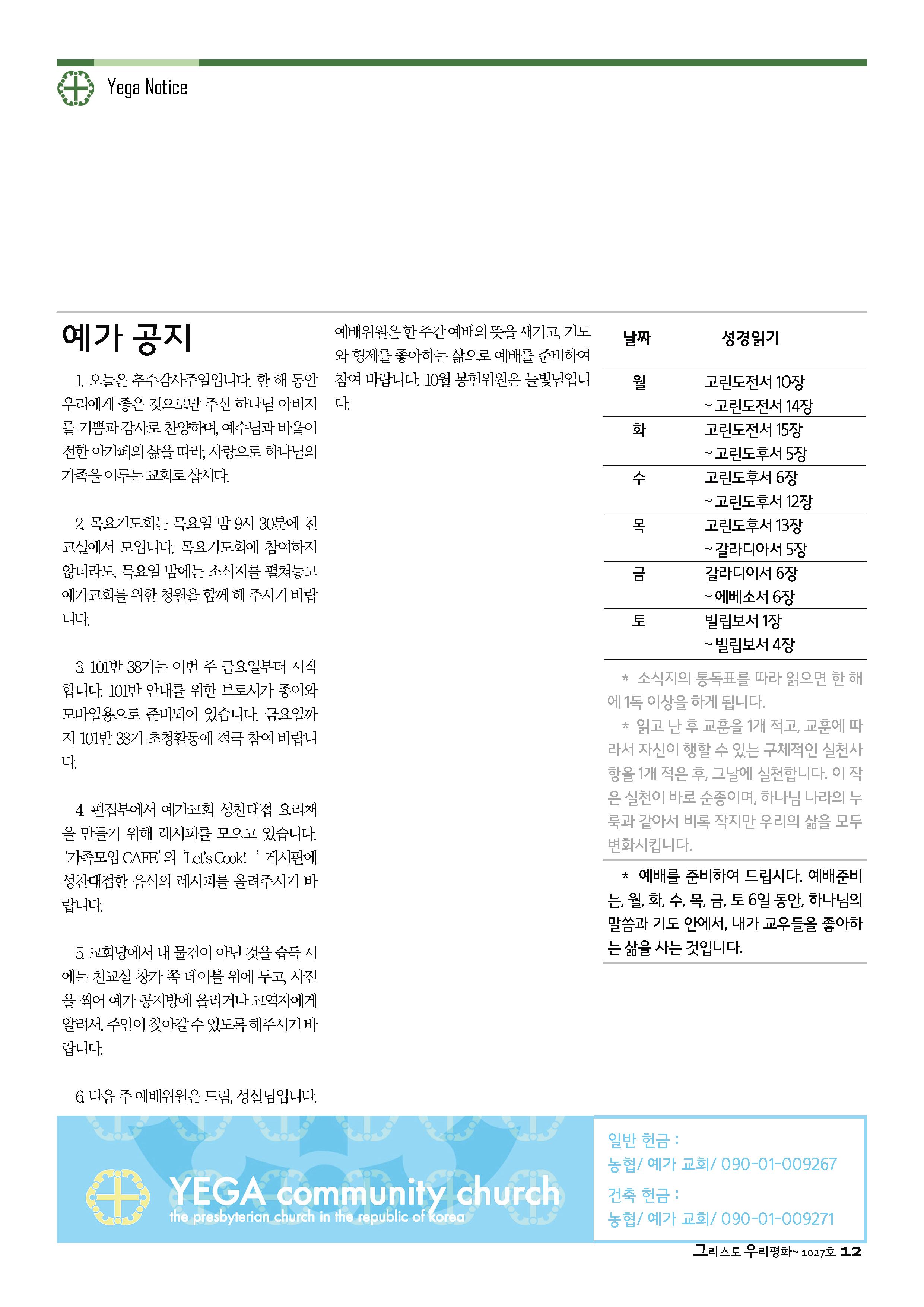 17sdjb1015_페이지_12.png