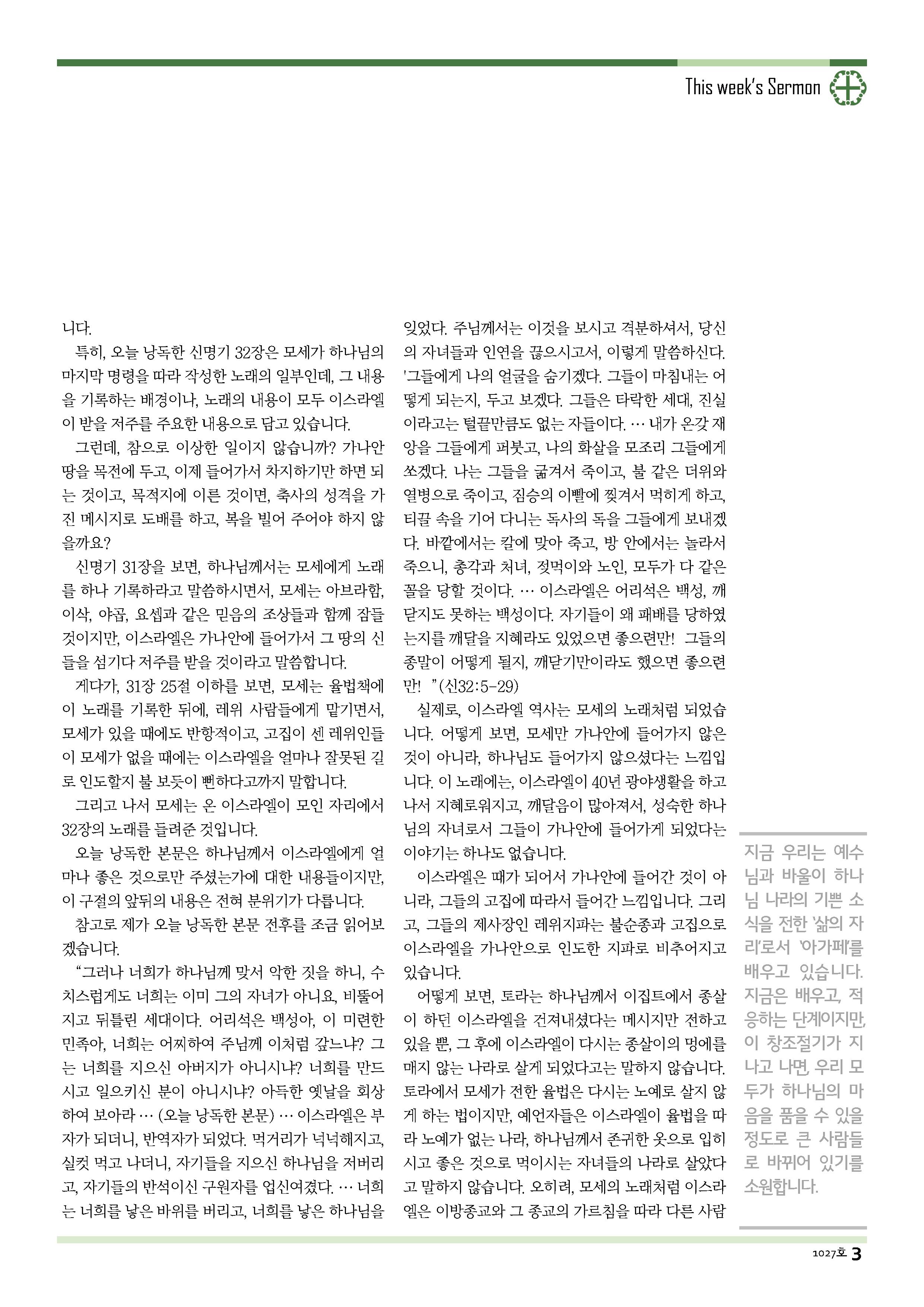 17sdjb1015_페이지_03.png