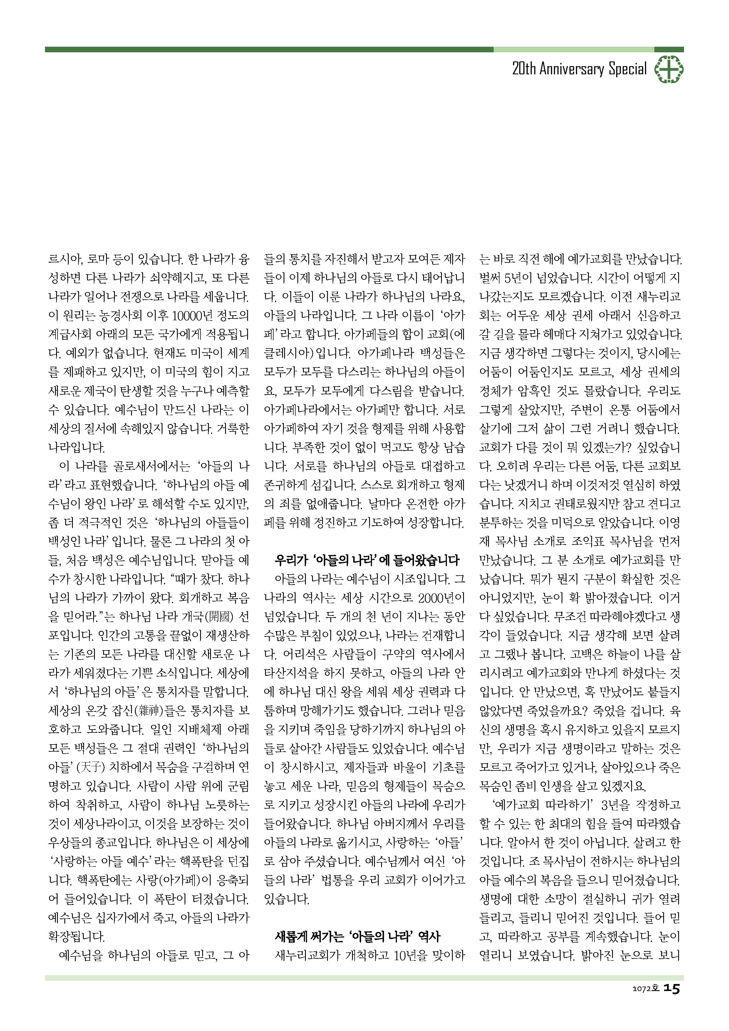 18sdjb0909_페이지_15.png