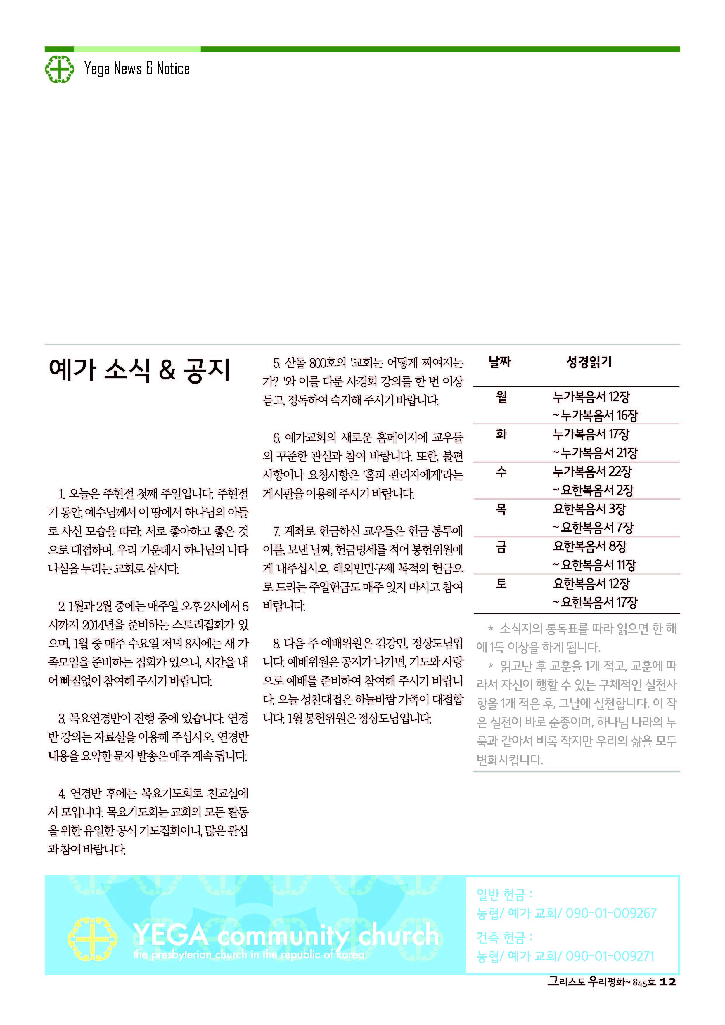 14sdjb0112_페이지_12.jpg