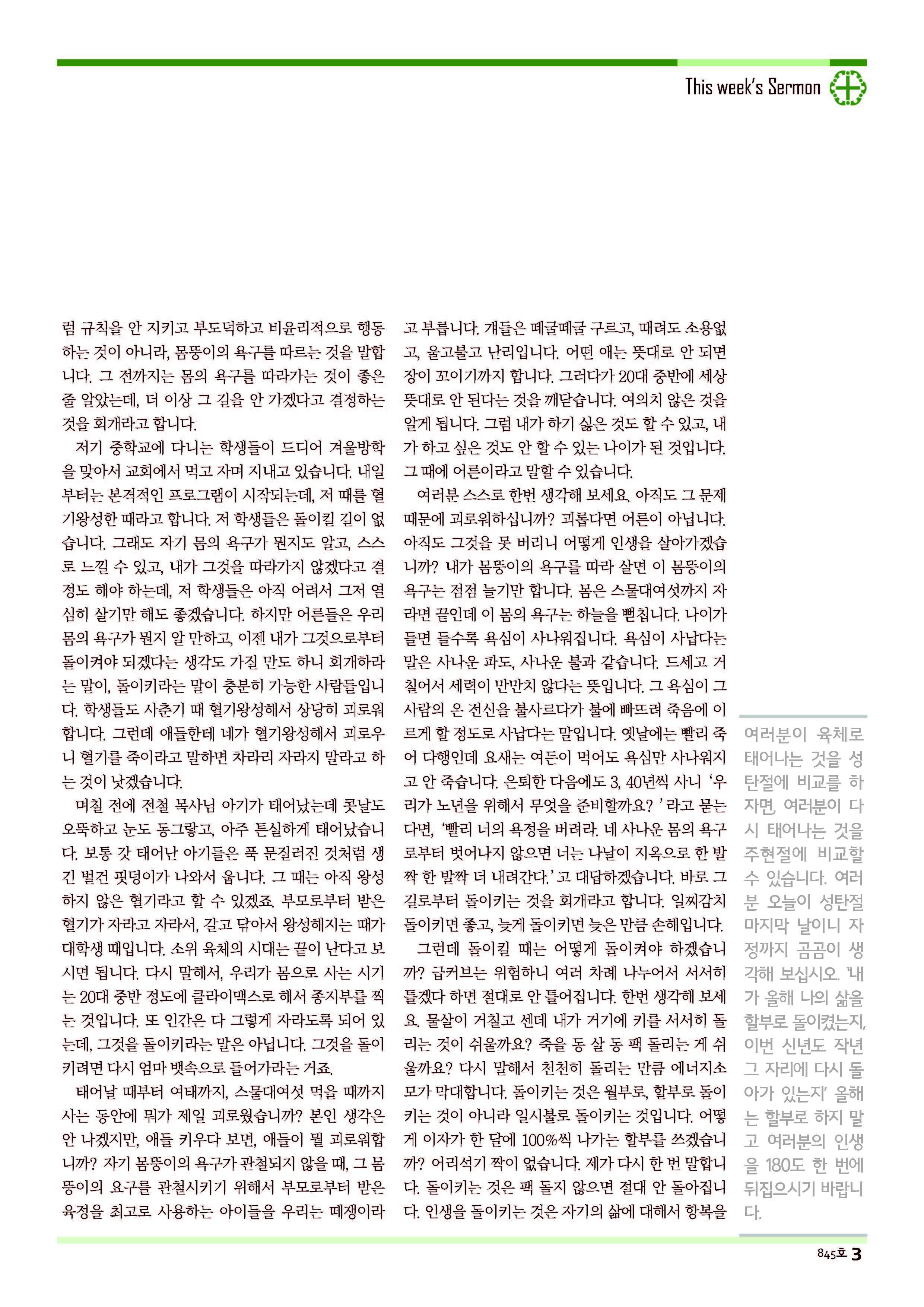 14sdjb0112_페이지_03.jpg