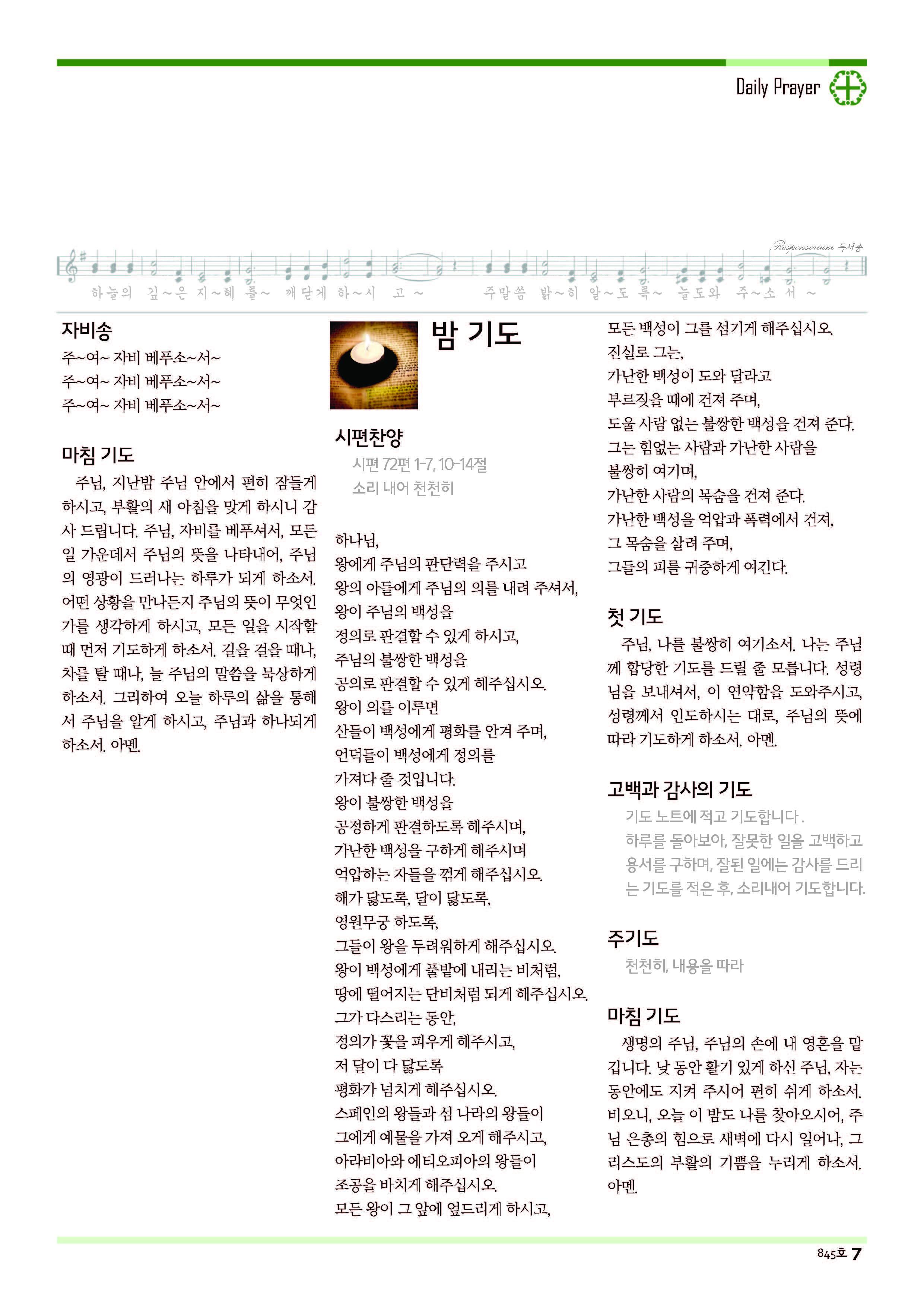 14sdjb0112_페이지_07.jpg