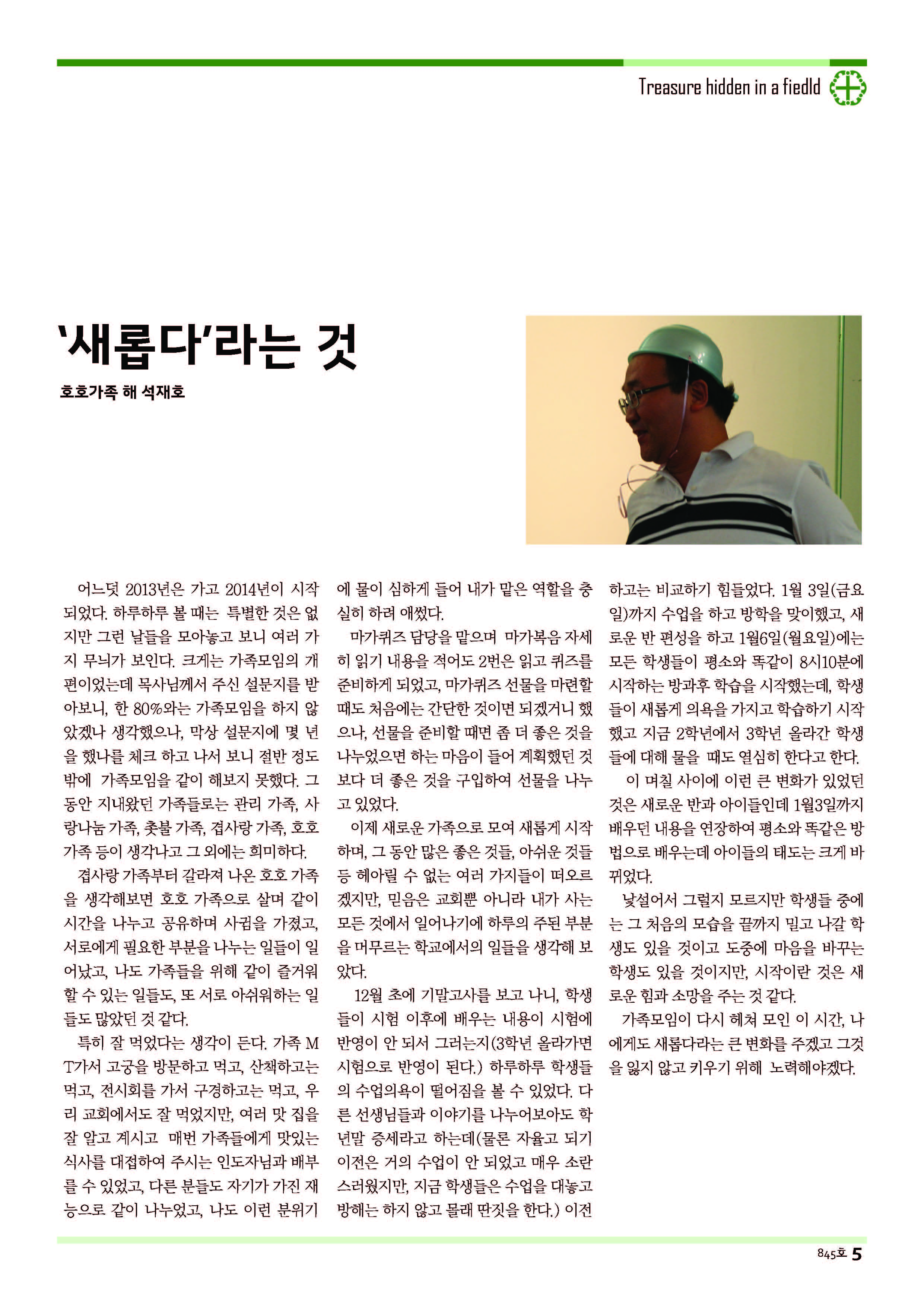 14sdjb0112_페이지_05.jpg