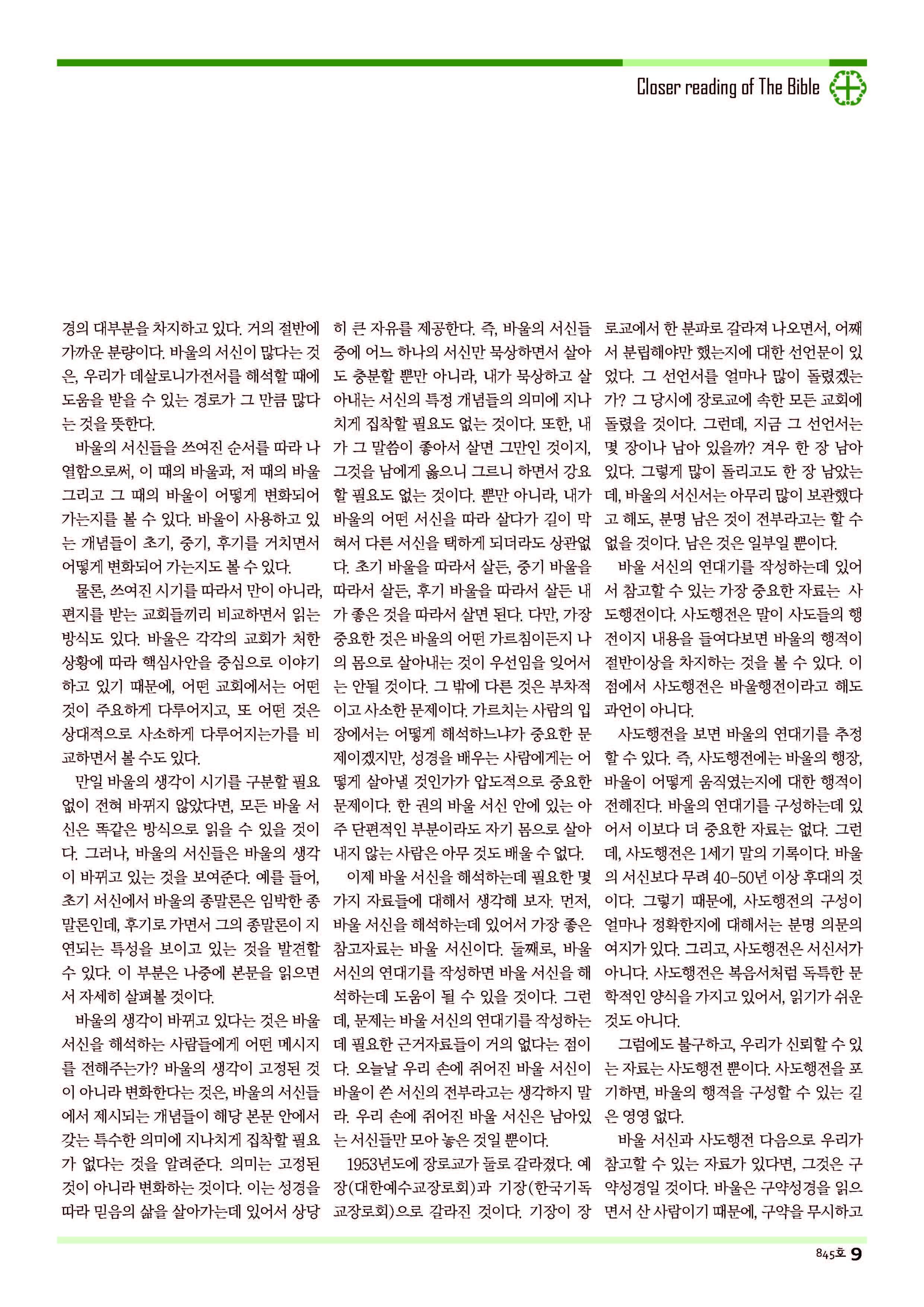 14sdjb0112_페이지_09.jpg
