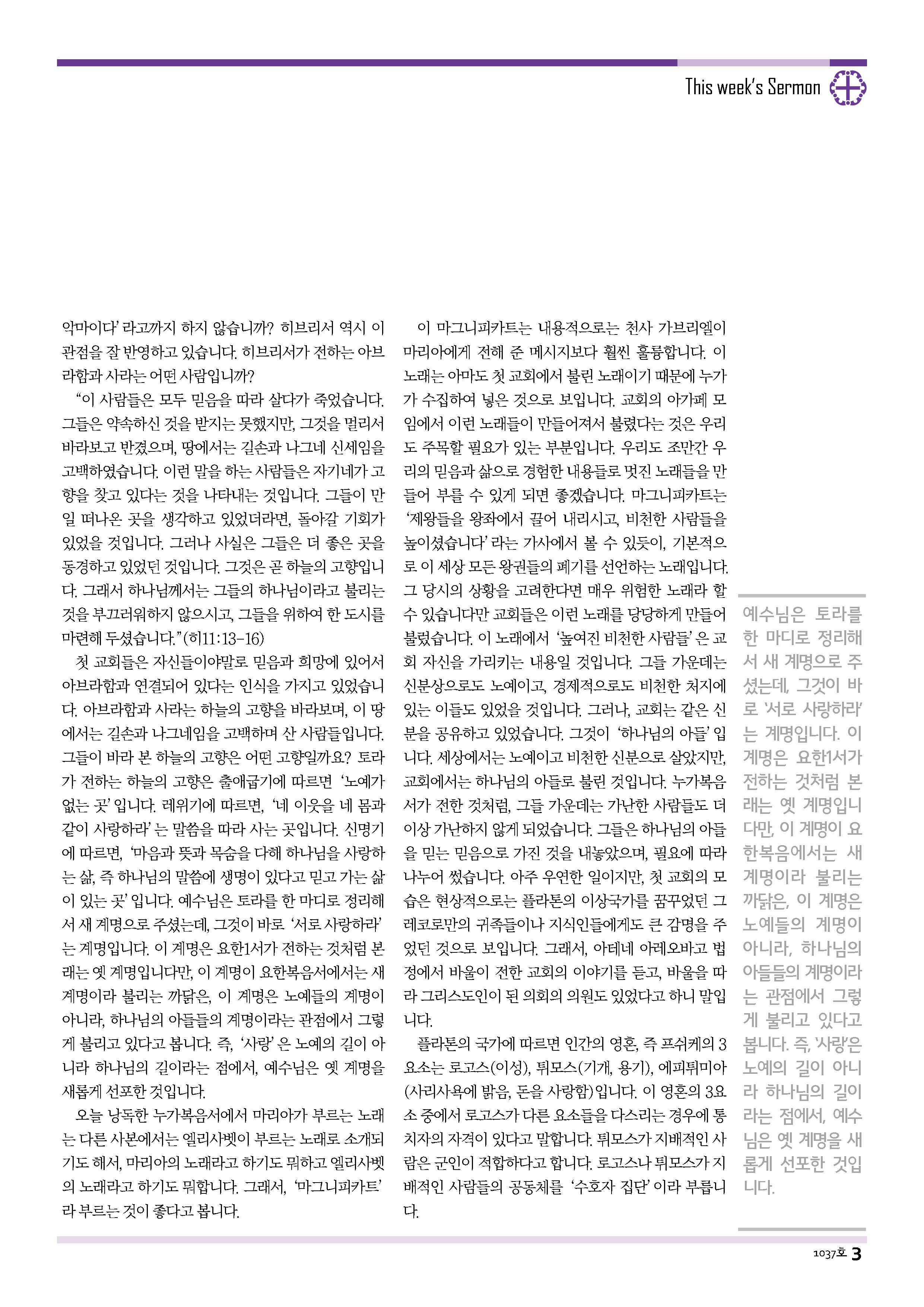17sdjb1224_페이지_03.png