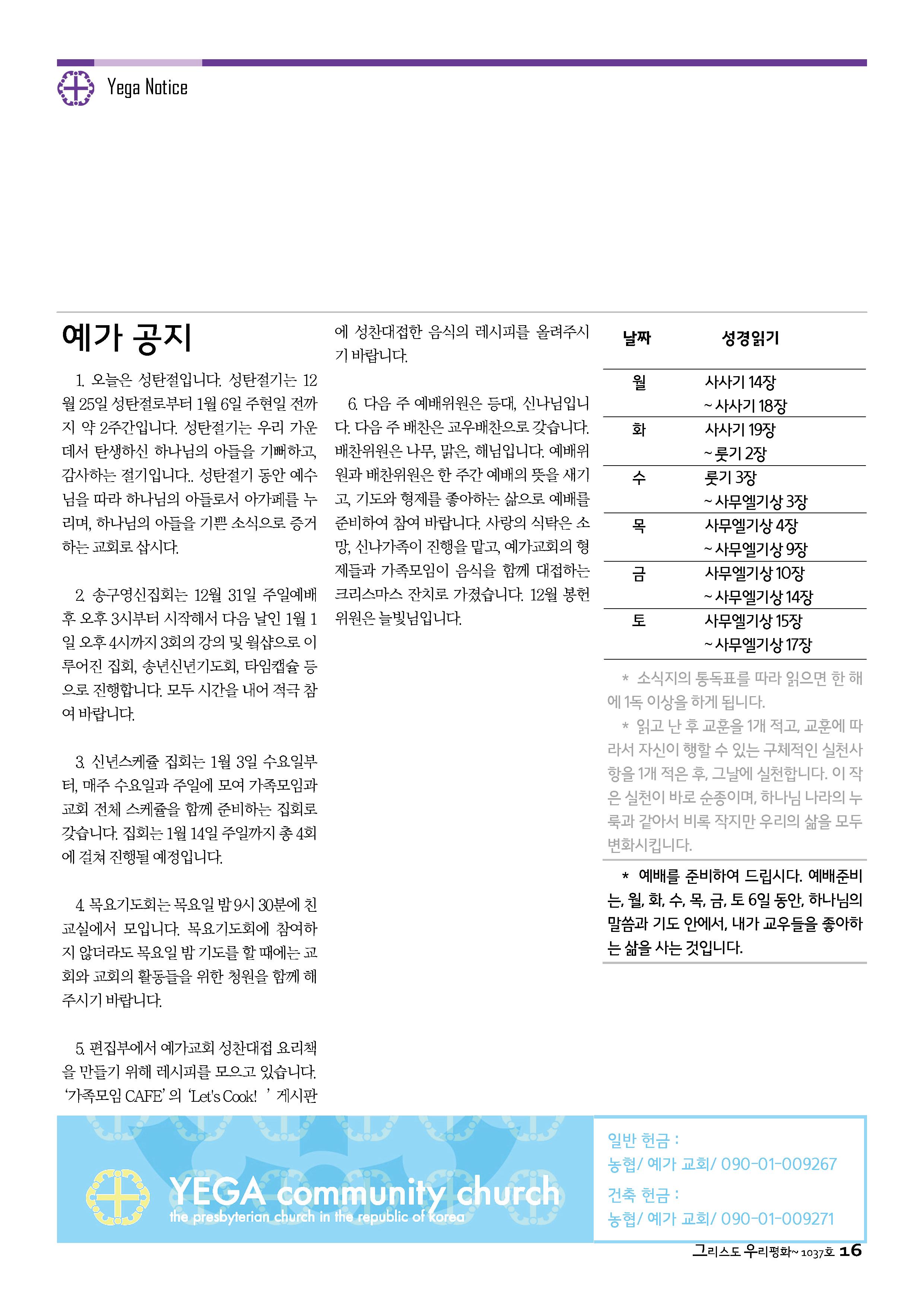17sdjb1224_페이지_16.png